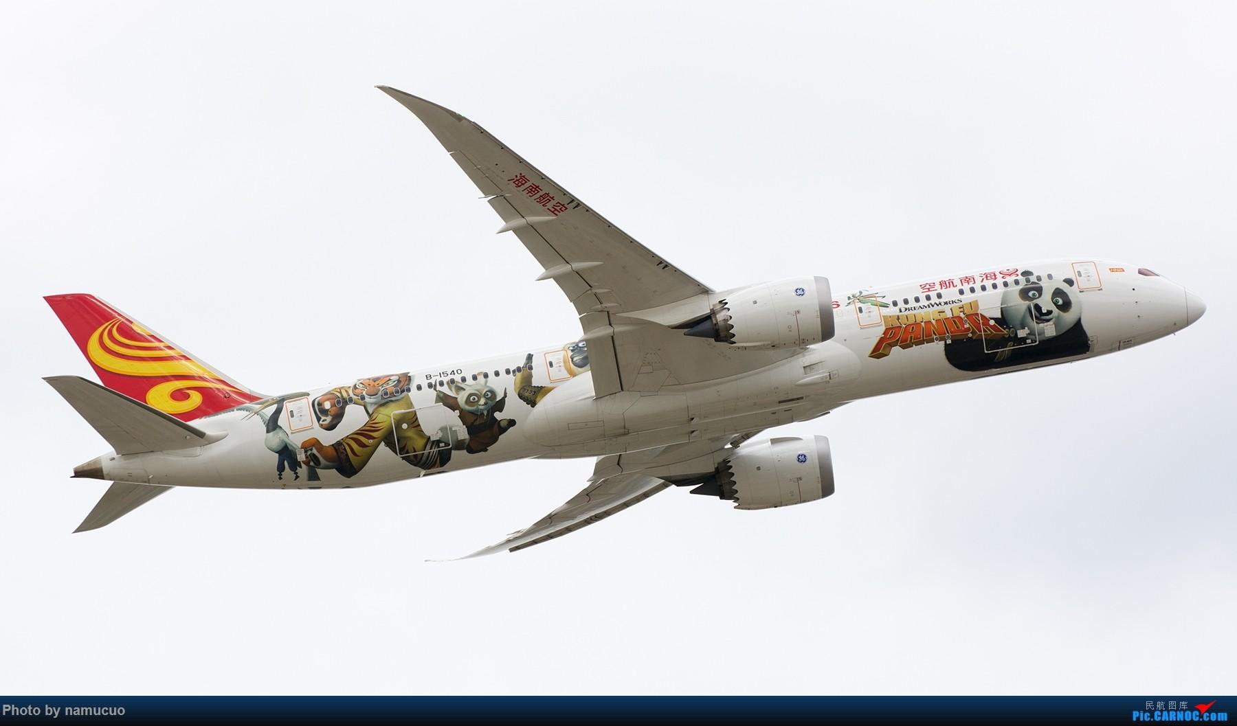 [原创]【PEK】拍到的787合集(仅国内)29架 BOEING 787-9 B-1540