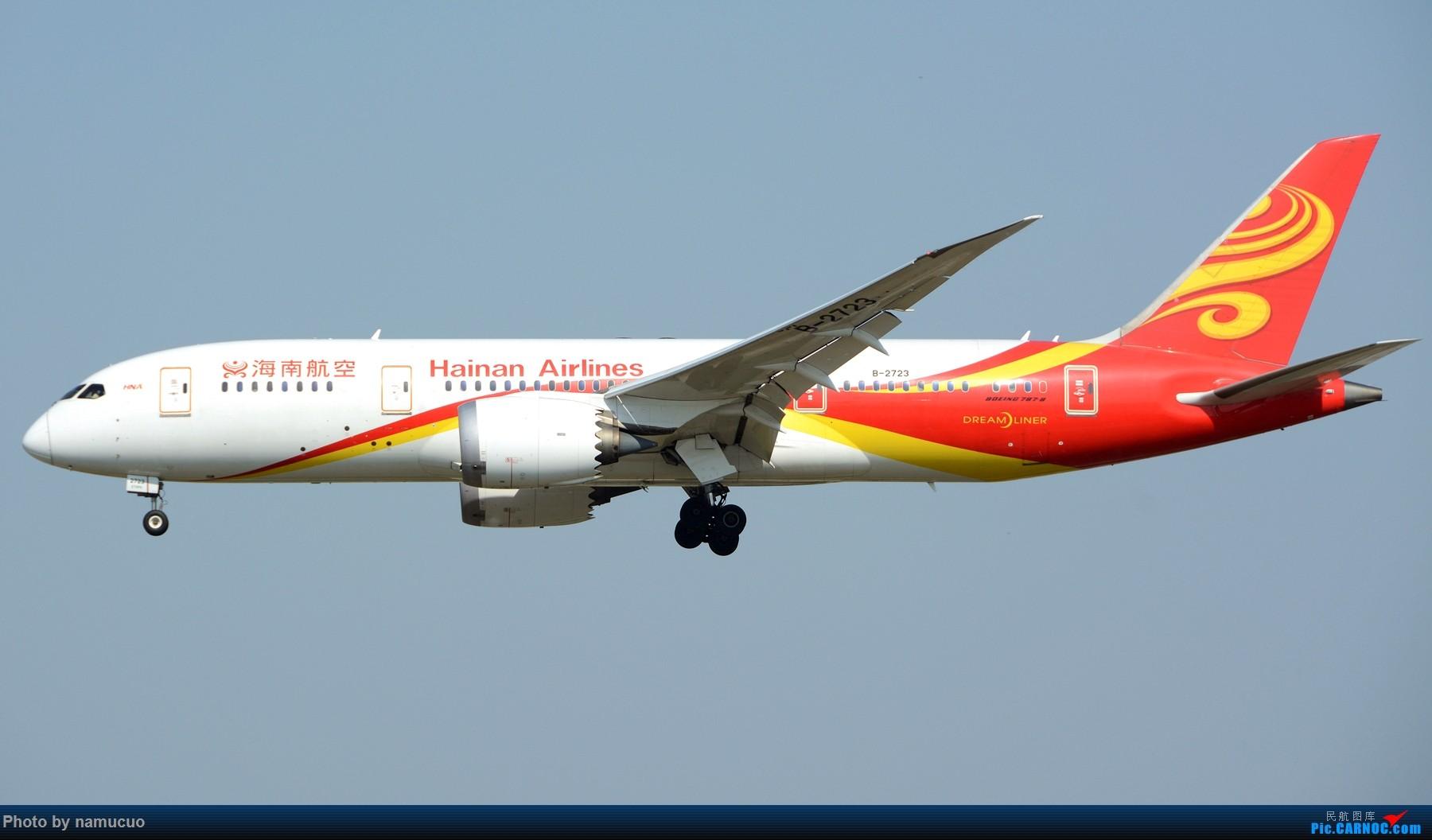 Re:【PEK】拍到的787合集(仅国内)29架 BOEING 787-8 B-2723