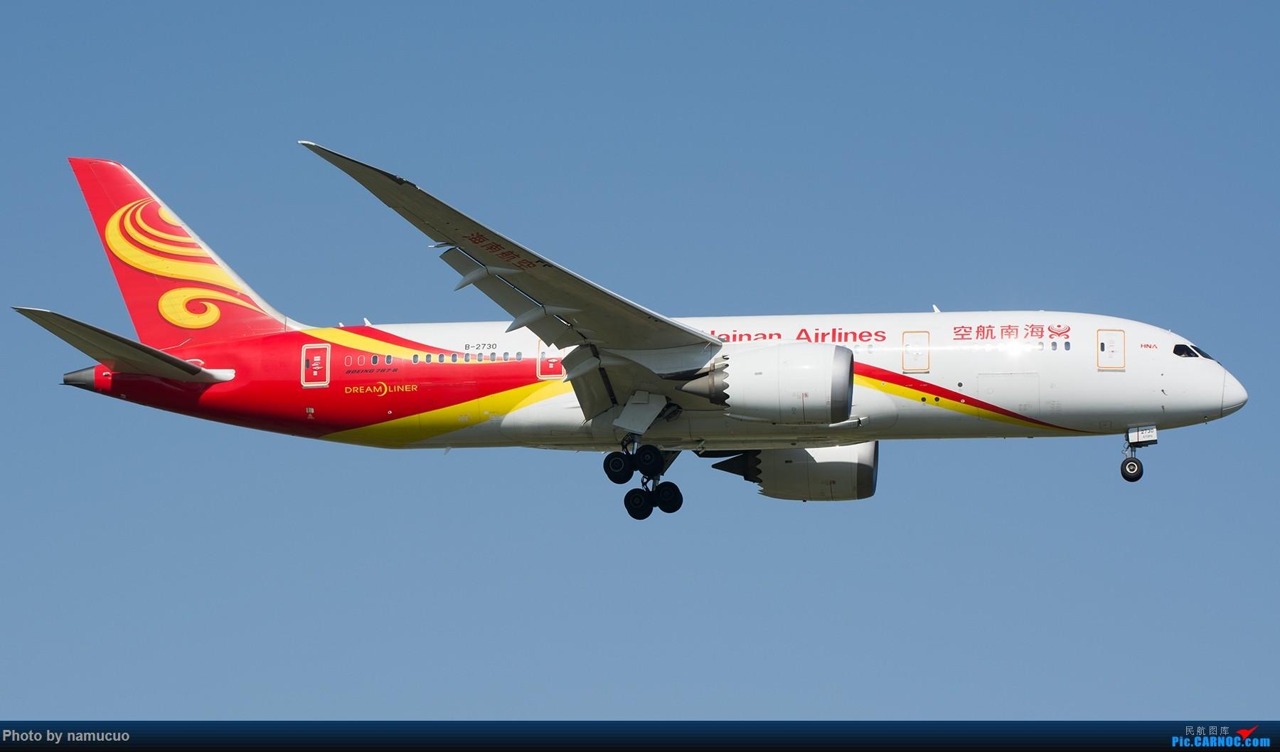 Re:[原创]【PEK】拍到的787合集(仅国内)29架 BOEING 787-8 B-2730