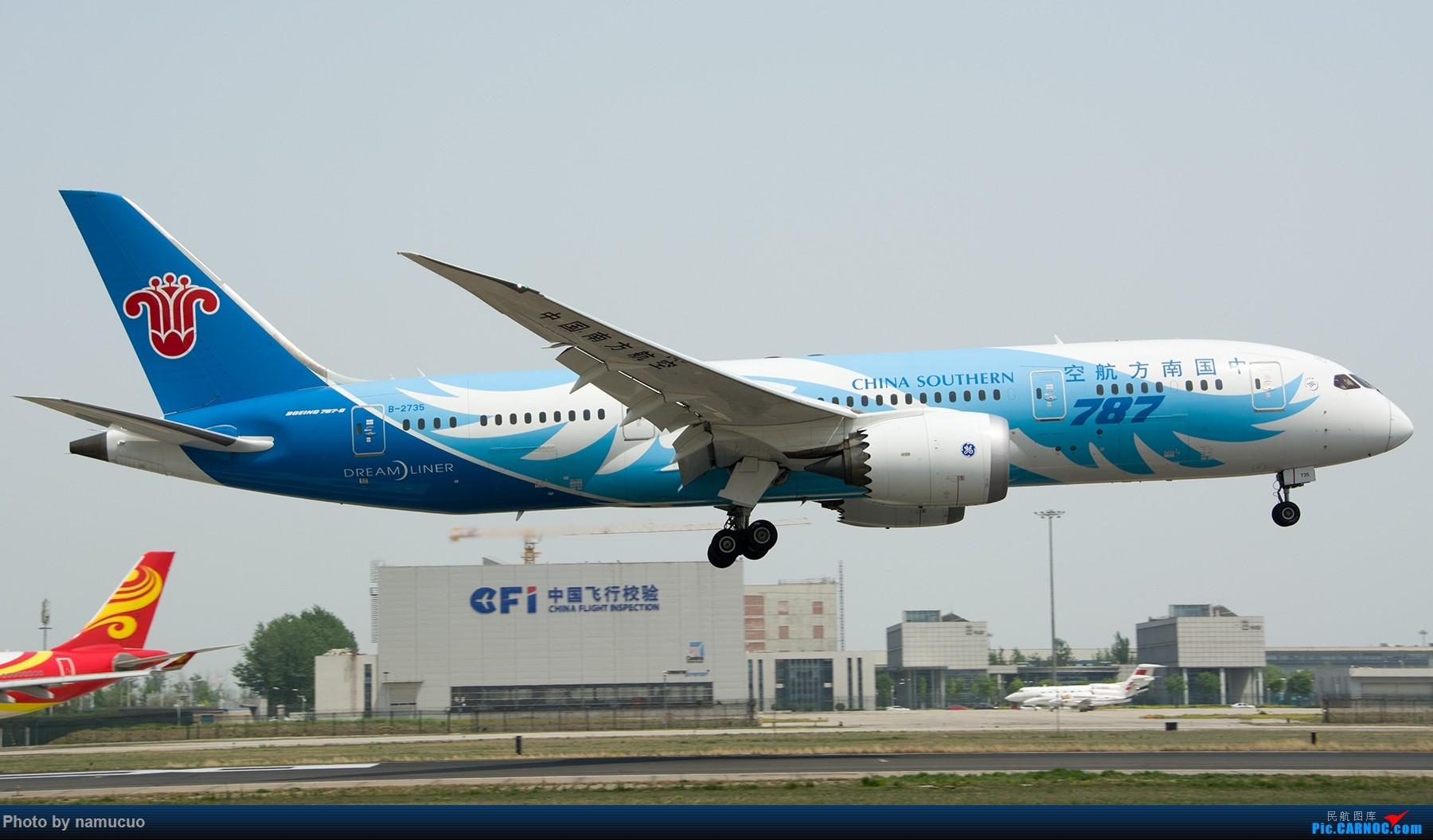 Re:[原创]【PEK】拍到的787合集(仅国内)29架 BOEING 787-8 B-2735