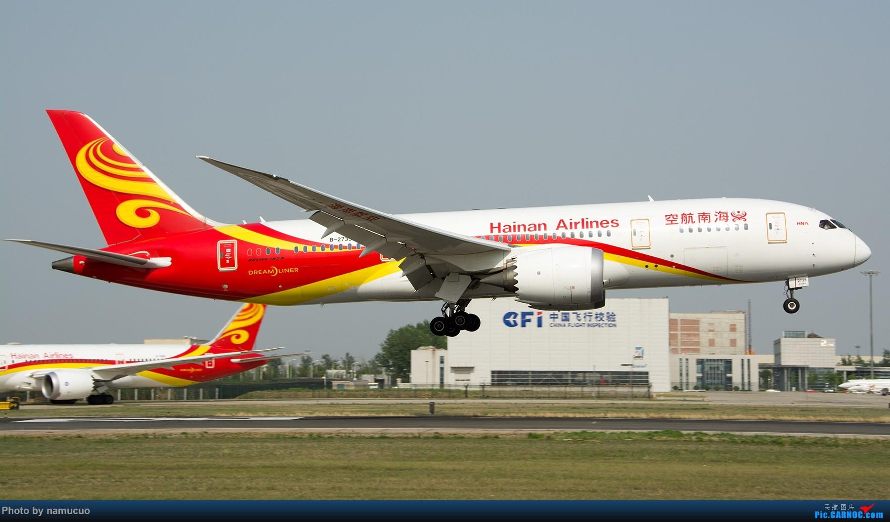 Re:[原创]【PEK】拍到的787合集(仅国内)29架 BOEING 787-8 B-2739