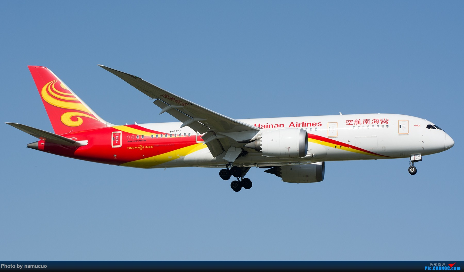 Re:[原创]【PEK】拍到的787合集(仅国内)29架 BOEING 787-8 B-2750