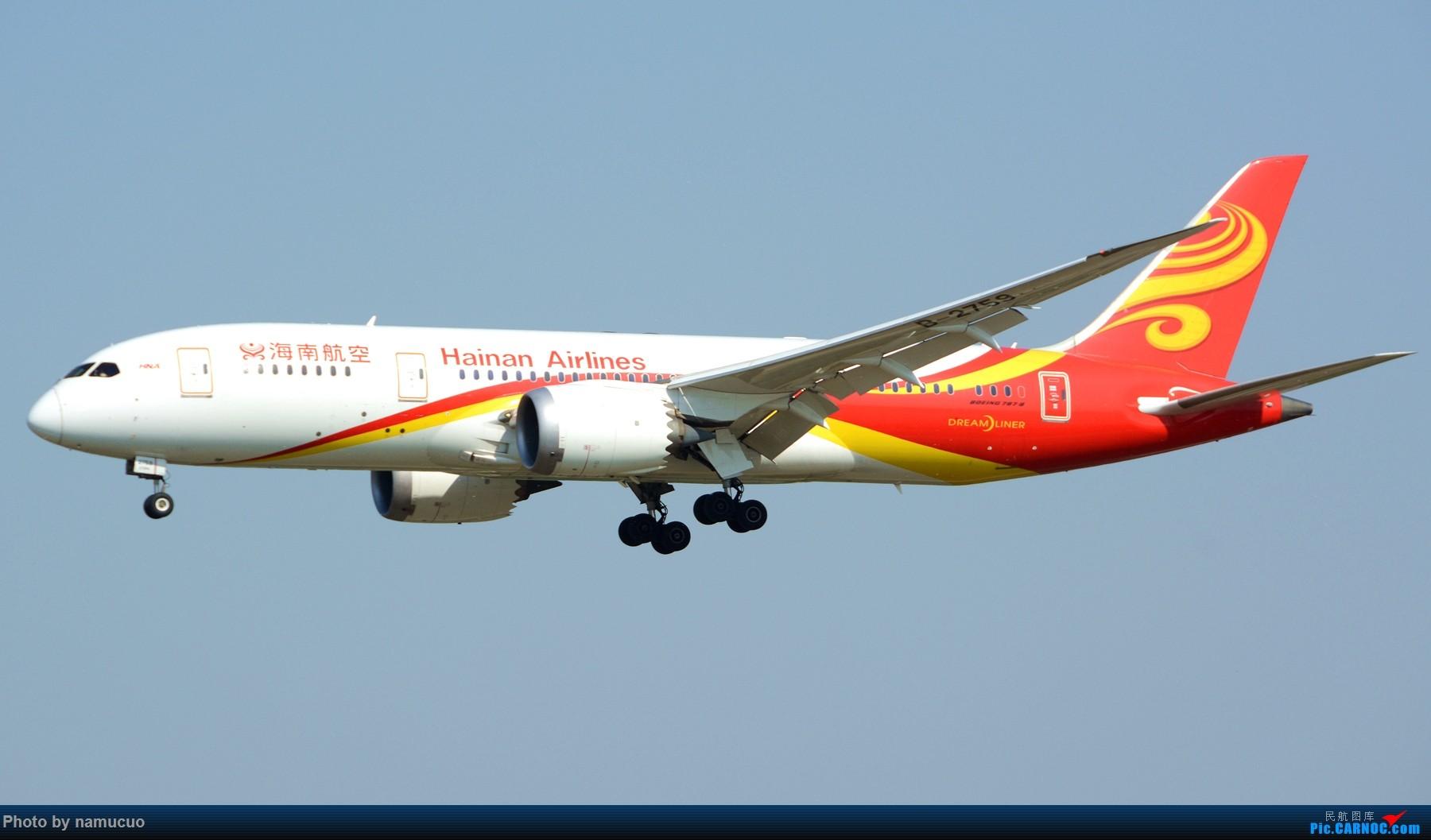 Re:[原创]【PEK】拍到的787合集(仅国内)29架 BOEING 787-8 B-2759