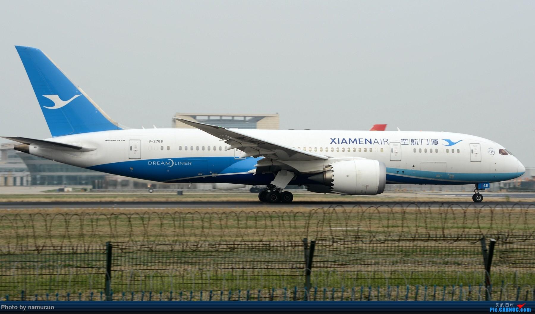 Re:[原创]【PEK】拍到的787合集(仅国内)29架 BOEING 787-8 B-2768