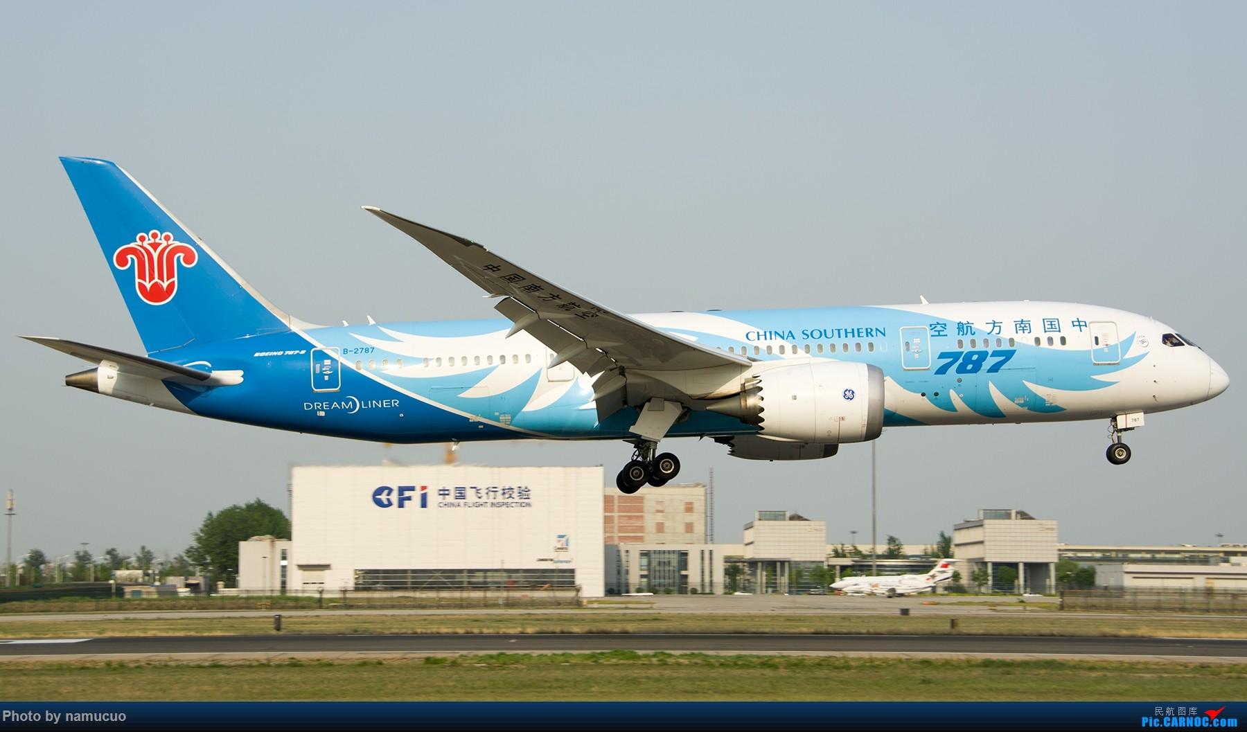 Re:[原创]【PEK】拍到的787合集(仅国内)29架 BOEING 787-8 B-2787