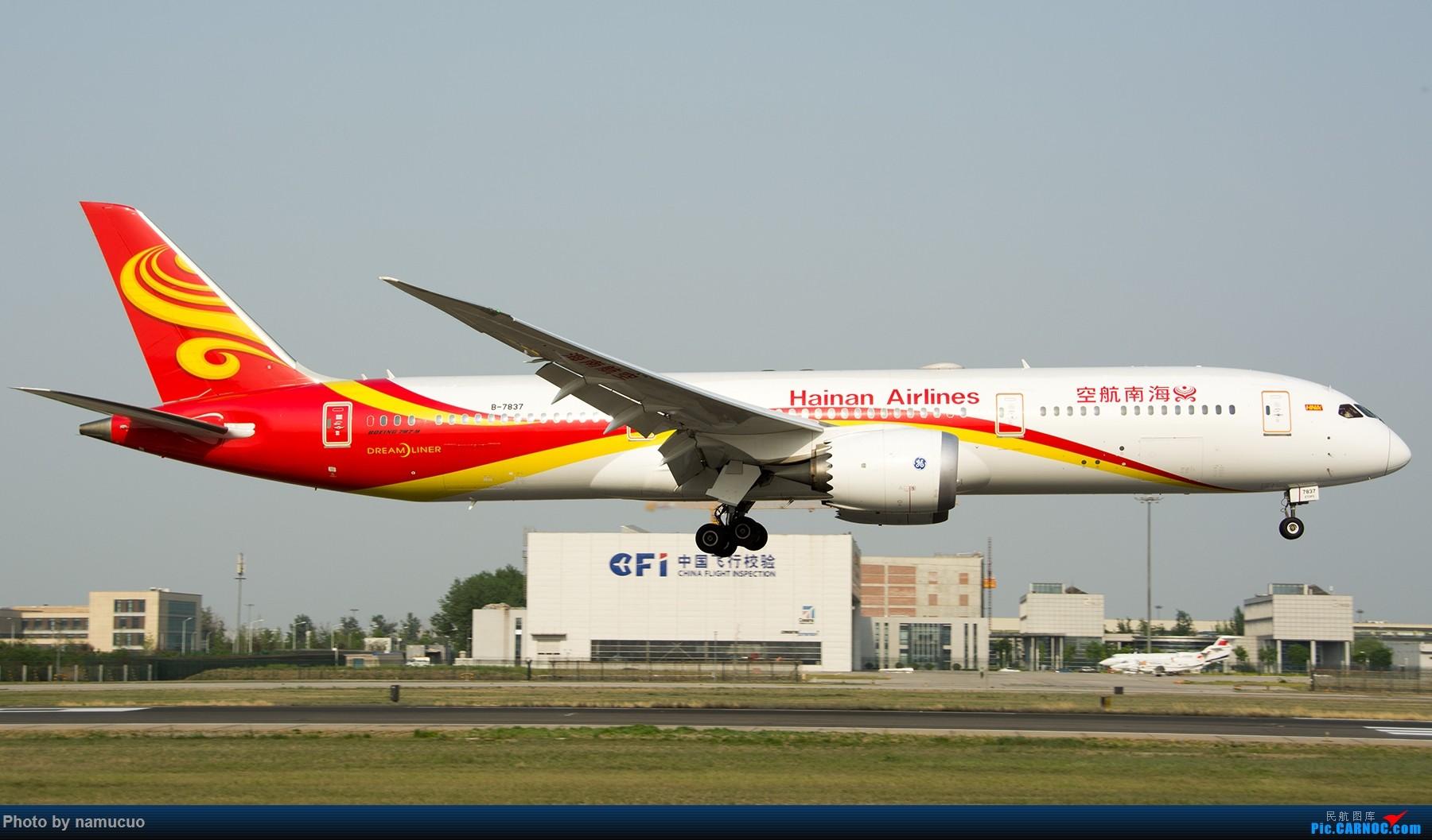 Re:[原创]【PEK】拍到的787合集(仅国内)29架 BOEING 787-9 B-7837