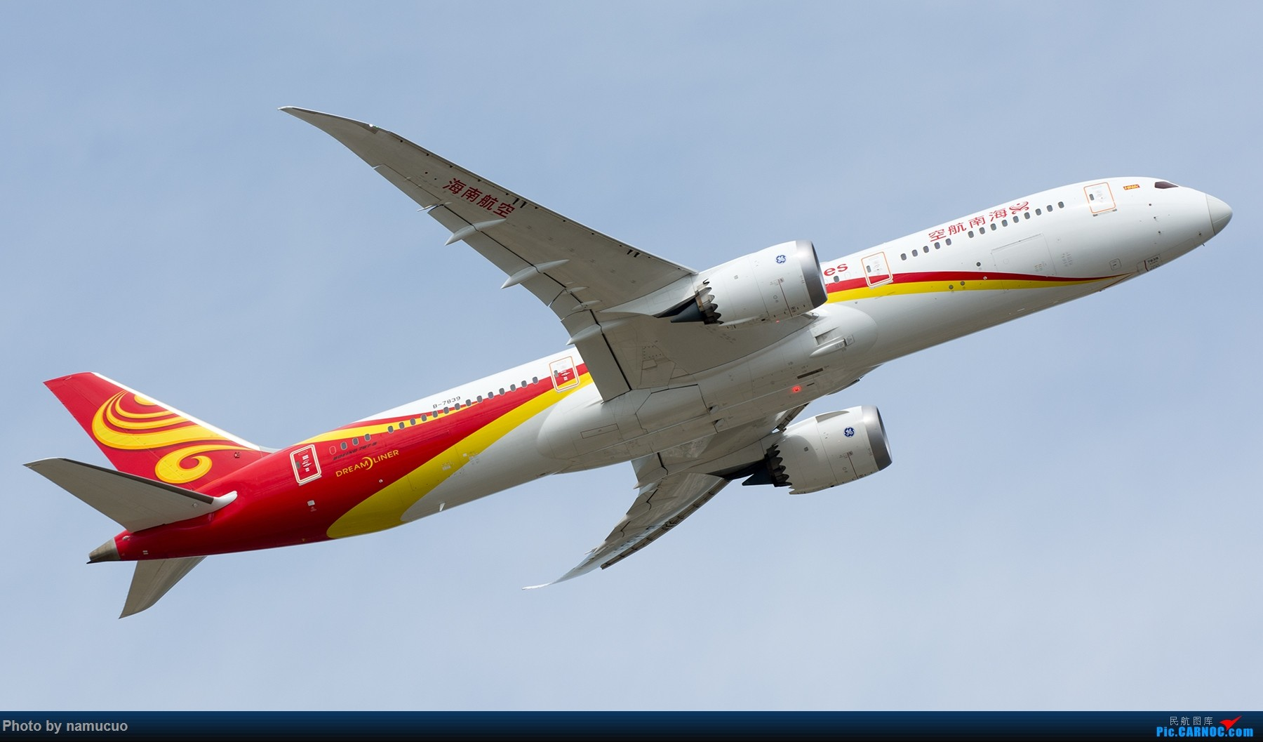 Re:[原创]【PEK】拍到的787合集(仅国内)29架 BOEING 787-9 B-7839