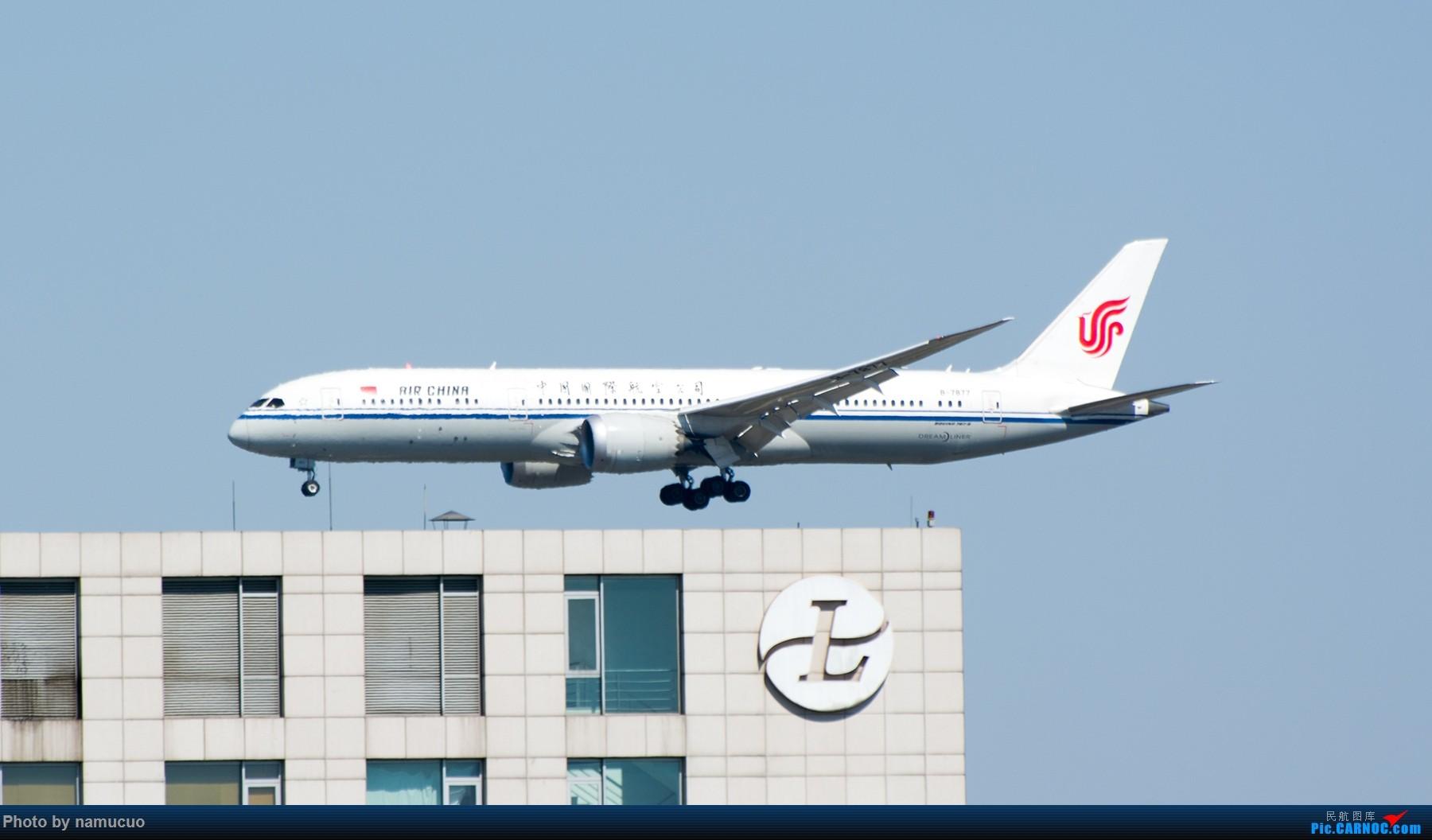 Re:【PEK】拍到的787合集(仅国内)29架 BOEING 787-9 B-7877