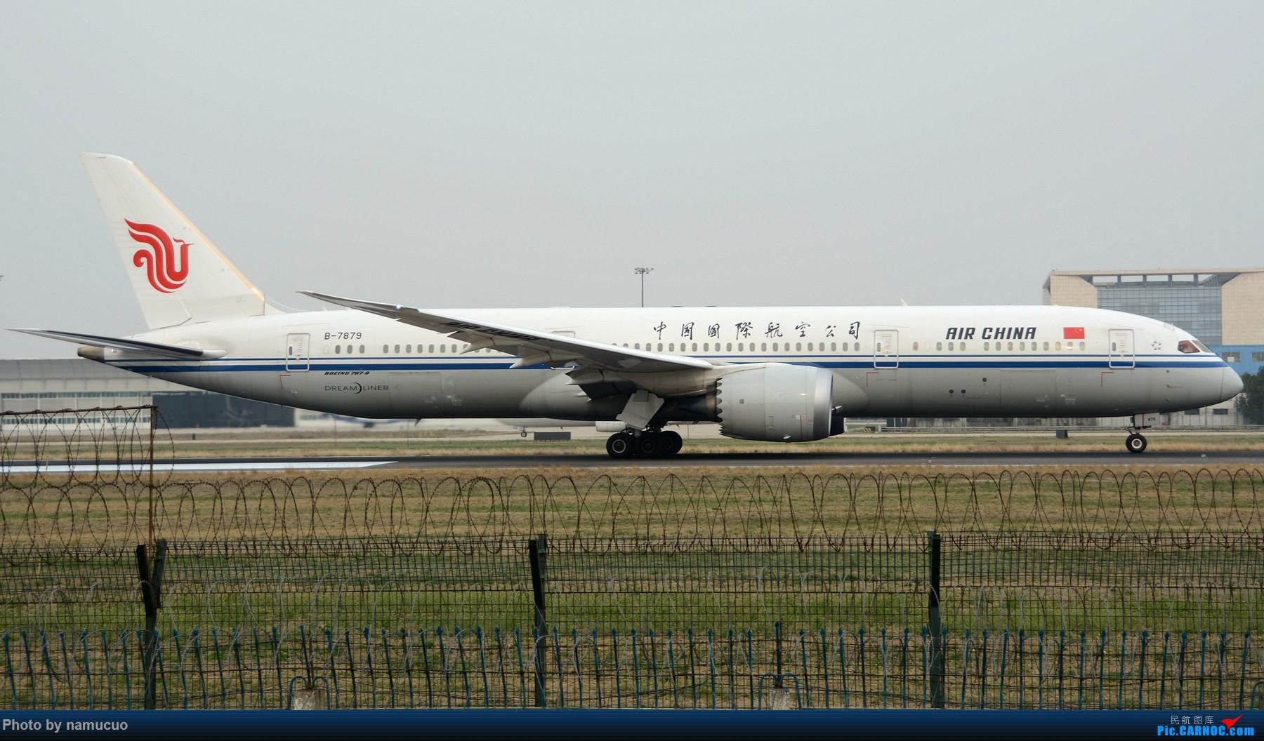 Re:[原创]【PEK】拍到的787合集(仅国内)29架 BOEING 787-9 B-7879