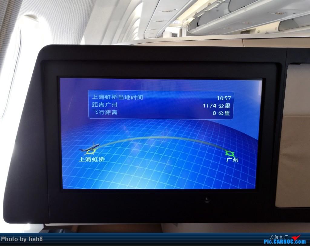 Re:[原创]fish8(31):遇见最好的东航 33L商务舱SHA-CAN往返
