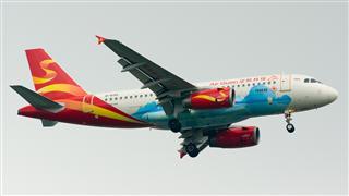 【TSN】桂林航空-桂林号