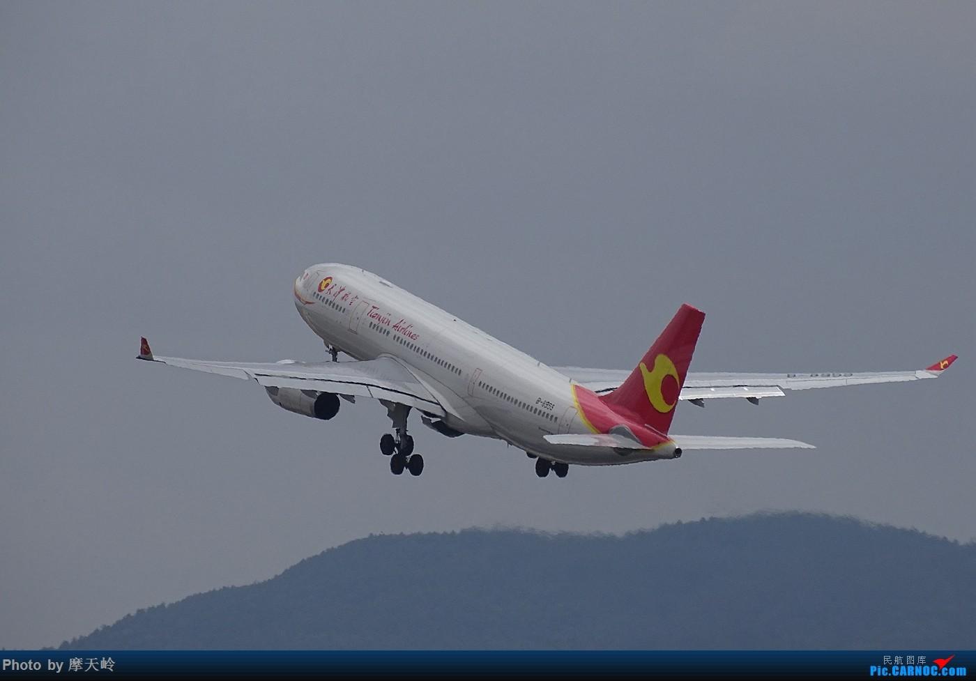 [原创]【KMG】昆明长水    中国昆明长水国际机场