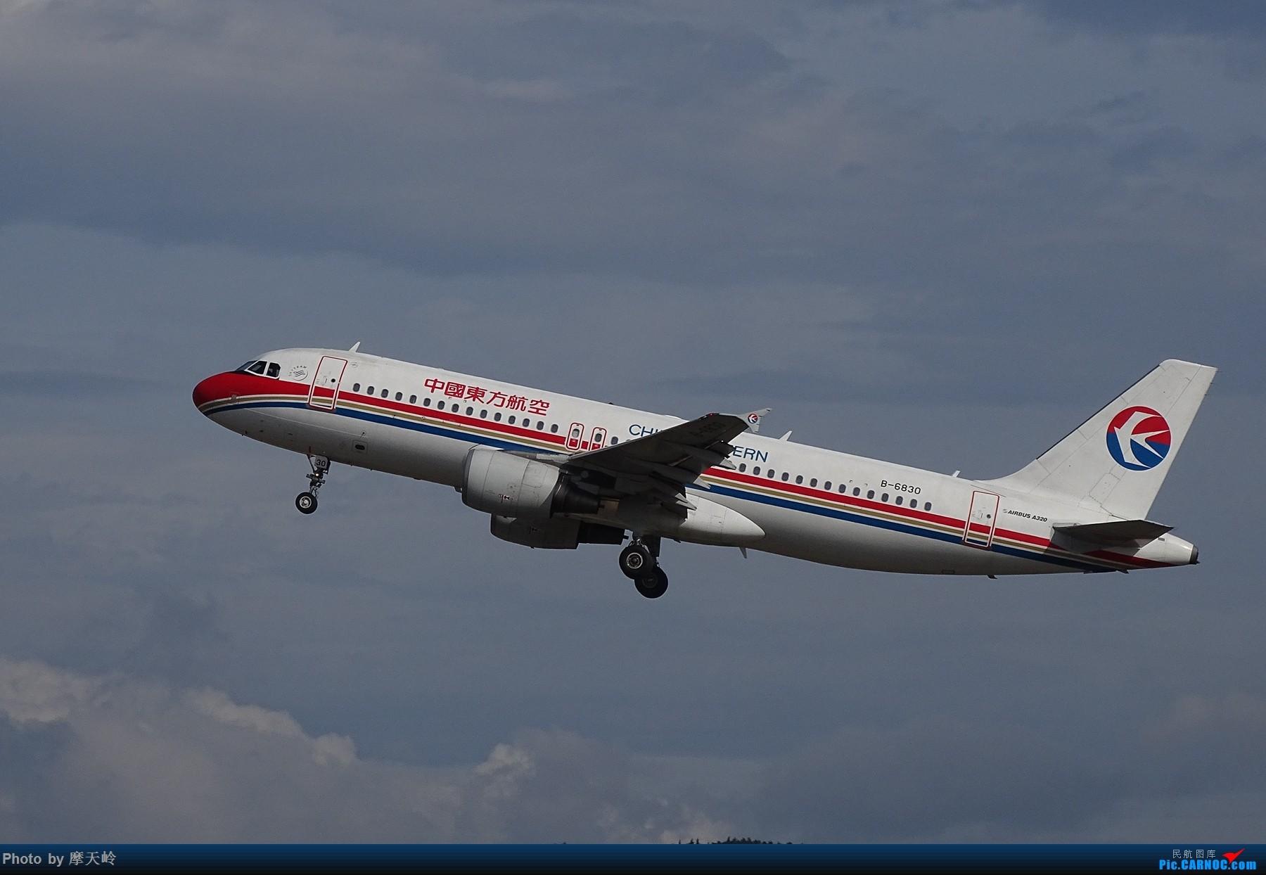 Re:[原创]【KMG】昆明长水 AIRBUS A320-200 B-6830 中国昆明长水国际机场