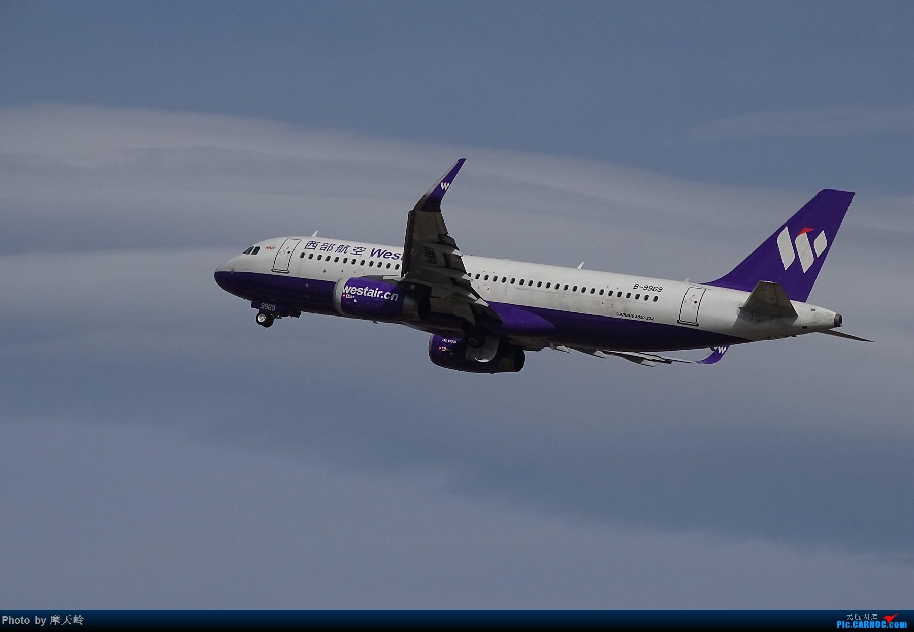 Re:[原创]【KMG】昆明长水 AIRBUS A320-200 B-9969 中国昆明长水国际机场