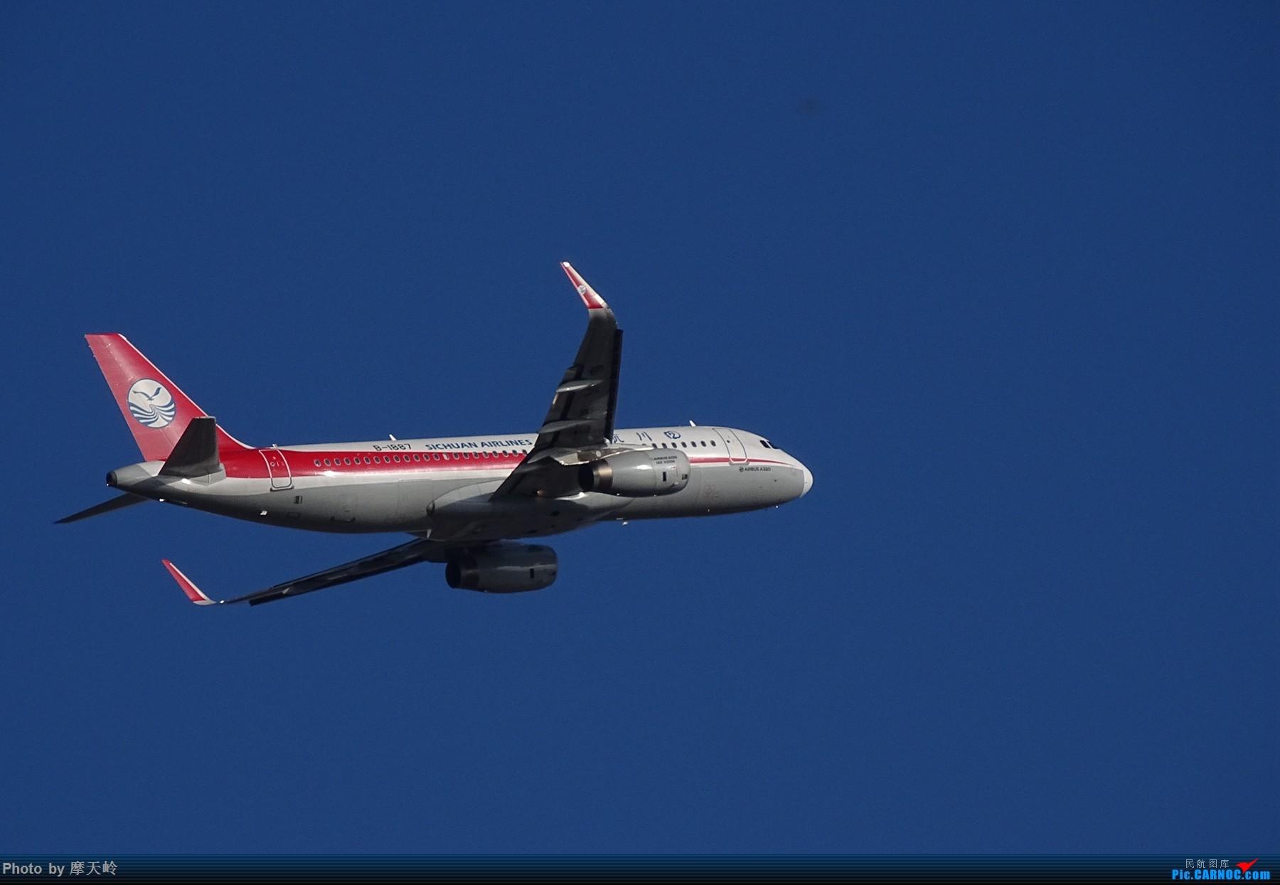 Re:[原创]【KMG】昆明长水 AIRBUS A320-200 B-1887 中国昆明长水国际机场