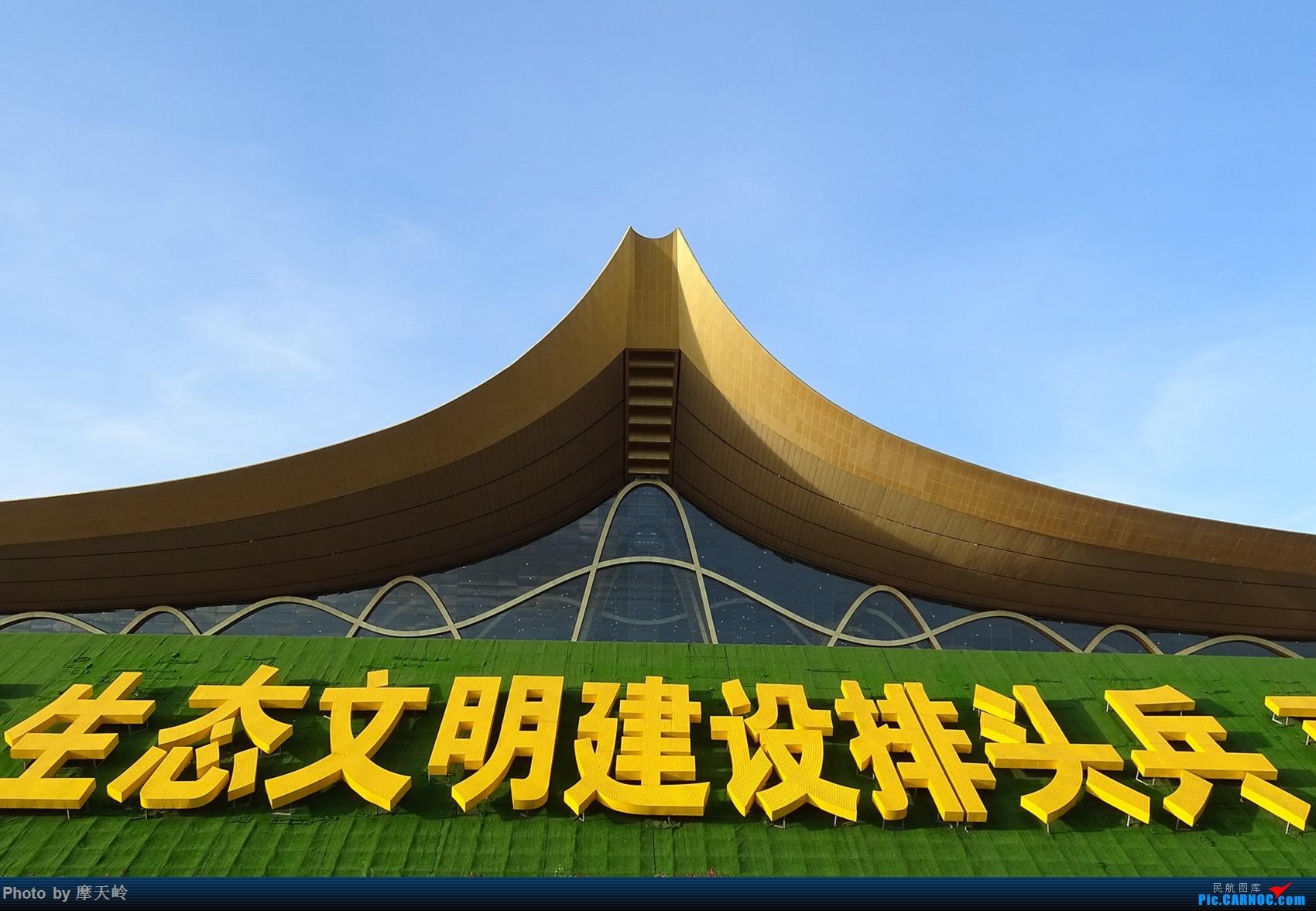 Re:[原创]【KMG】昆明长水    中国昆明长水国际机场