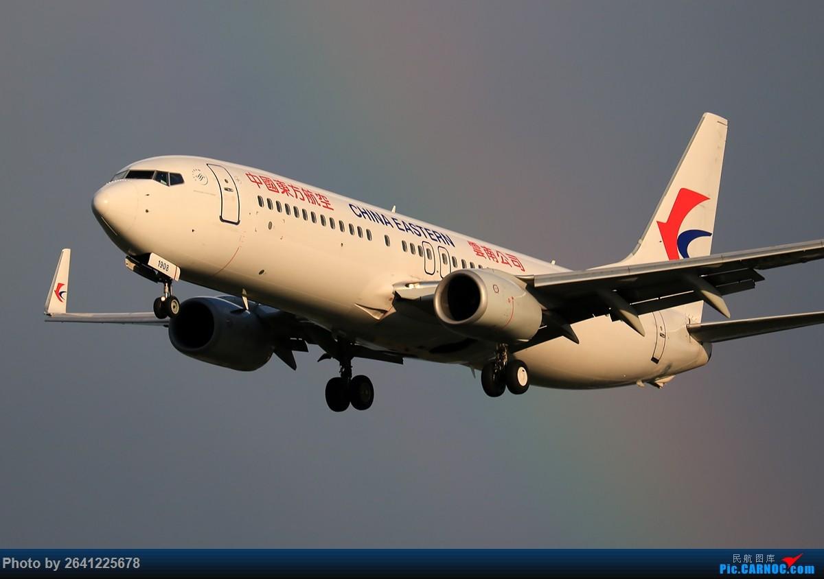 [原创]【PEK】穿。彩。虹 BOEING 737-800 B-1908 中国北京首都国际机场