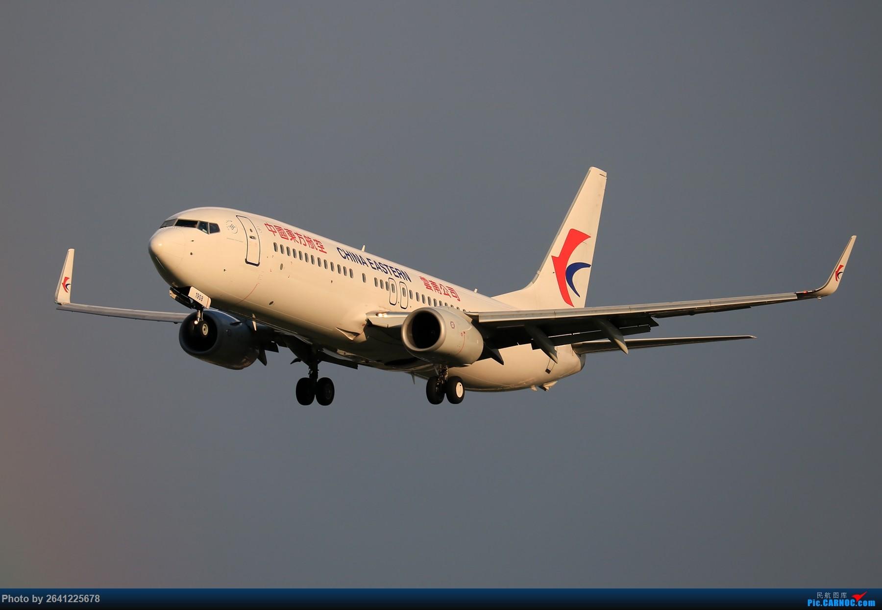 Re:[原创]【PEK】穿。彩。虹 BOEING 737-800 B-1908 中国北京首都国际机场