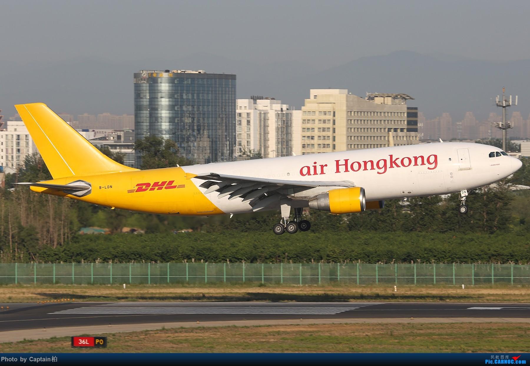 Re:[原创]久违了 北京! AIRBUS A300F4-600R B-LDN 中国北京首都国际机场