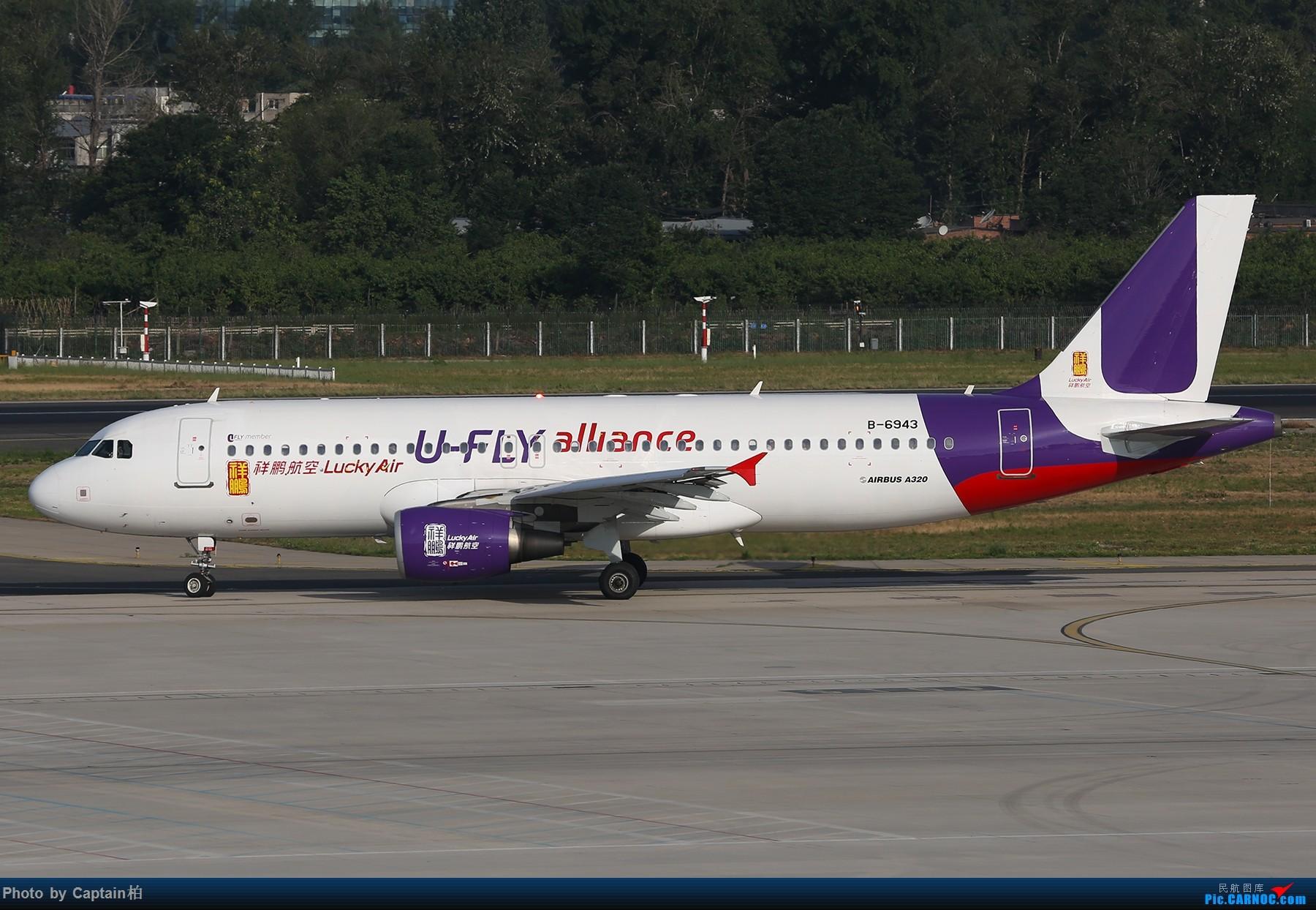 Re:[原创]久违了 北京! AIRBUS A320-200 B-6943 中国北京首都国际机场
