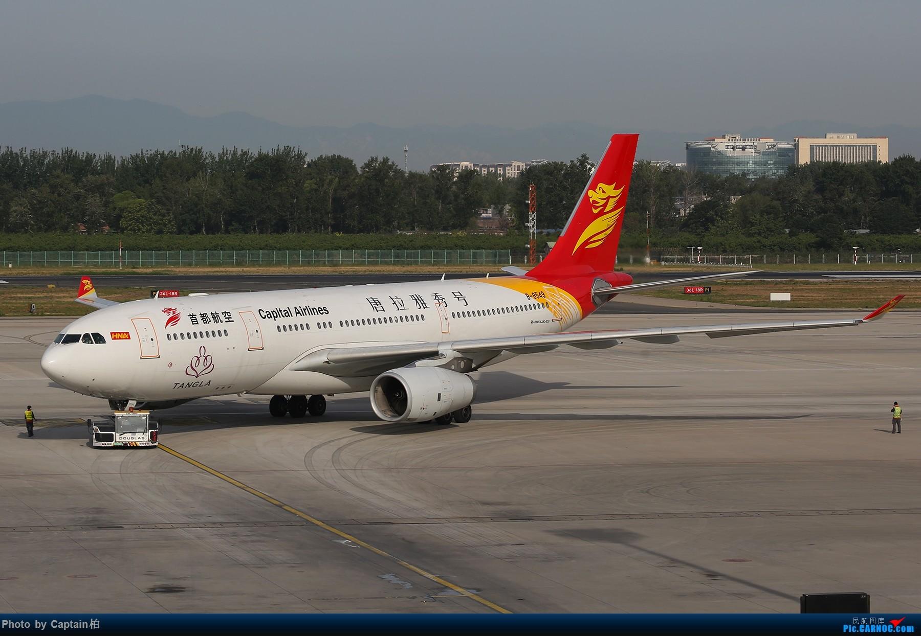 Re:[原创]久违了 北京! AIRBUS A330-200 B-8549 中国北京首都国际机场