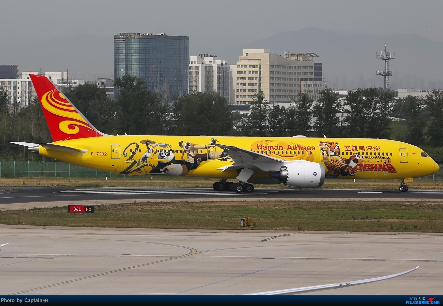 Re:[原创]久违了 北京! BOEING 787-9 B-7302 中国北京首都国际机场