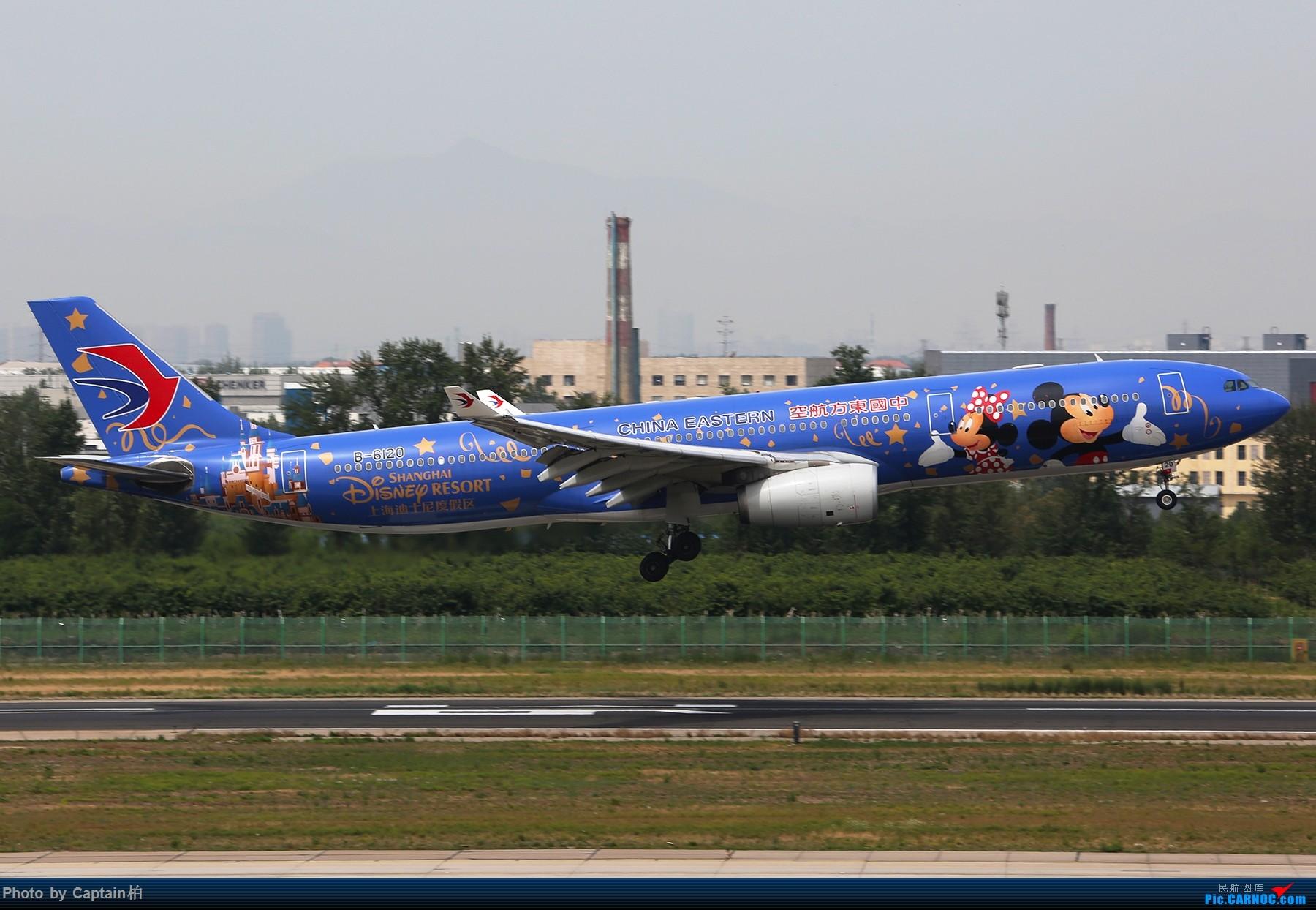 Re:[原创]久违了 北京! AIRBUS A330-300 B-6120 中国北京首都国际机场