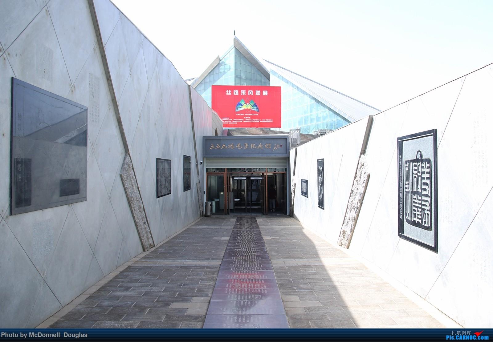 Re:[原创]【上海飞友会】【zc带你走天下(2)】再访祖辈年轻时工作的土地,父母年少时生活戈壁,跨越大半个中国去看新疆,回程小游蓉城(上) AIRBUS A330-343 B-6120 中国上海虹桥国际机场