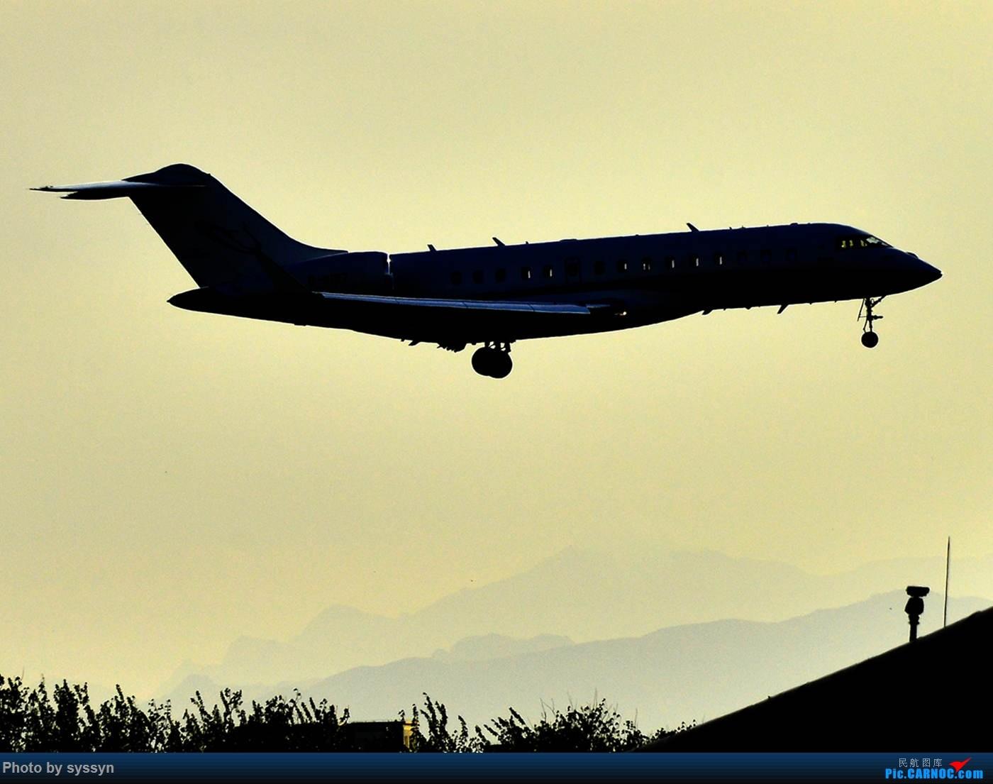 Re:黑飞机