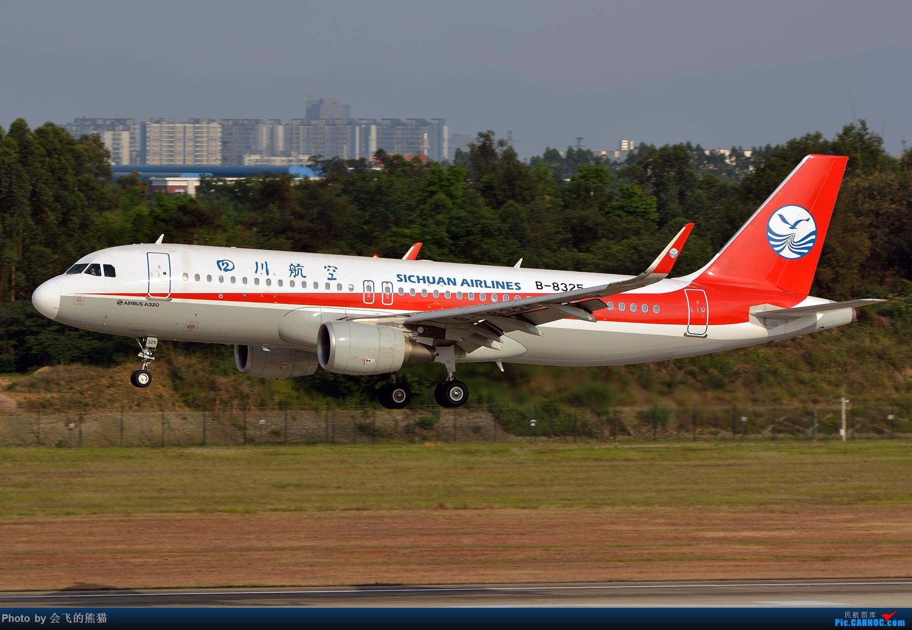 [原创]暮 AIRBUS A320-200 B-8325 中国成都双流国际机场