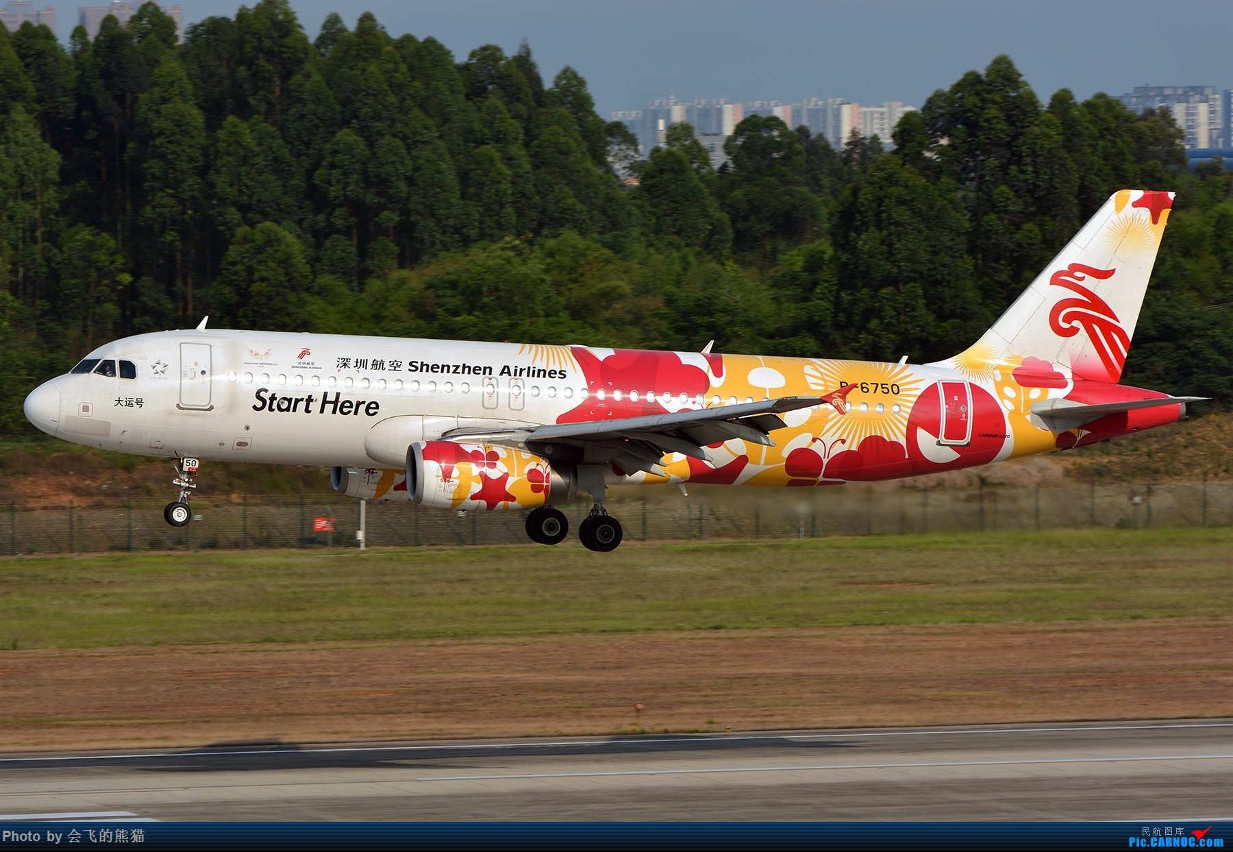 Re:[原创]暮 AIRBUS A320-200 B-6750 中国成都双流国际机场