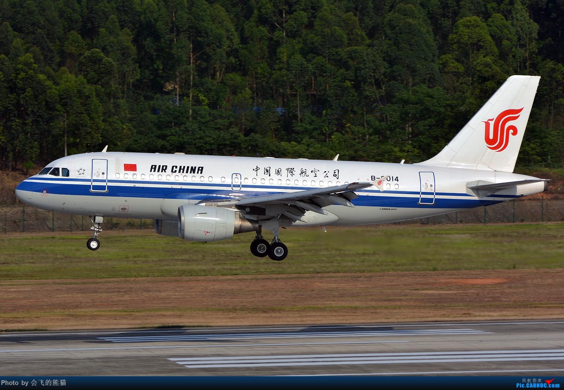 Re:[原创]暮 AIRBUS A319-100 B-6014 中国成都双流国际机场