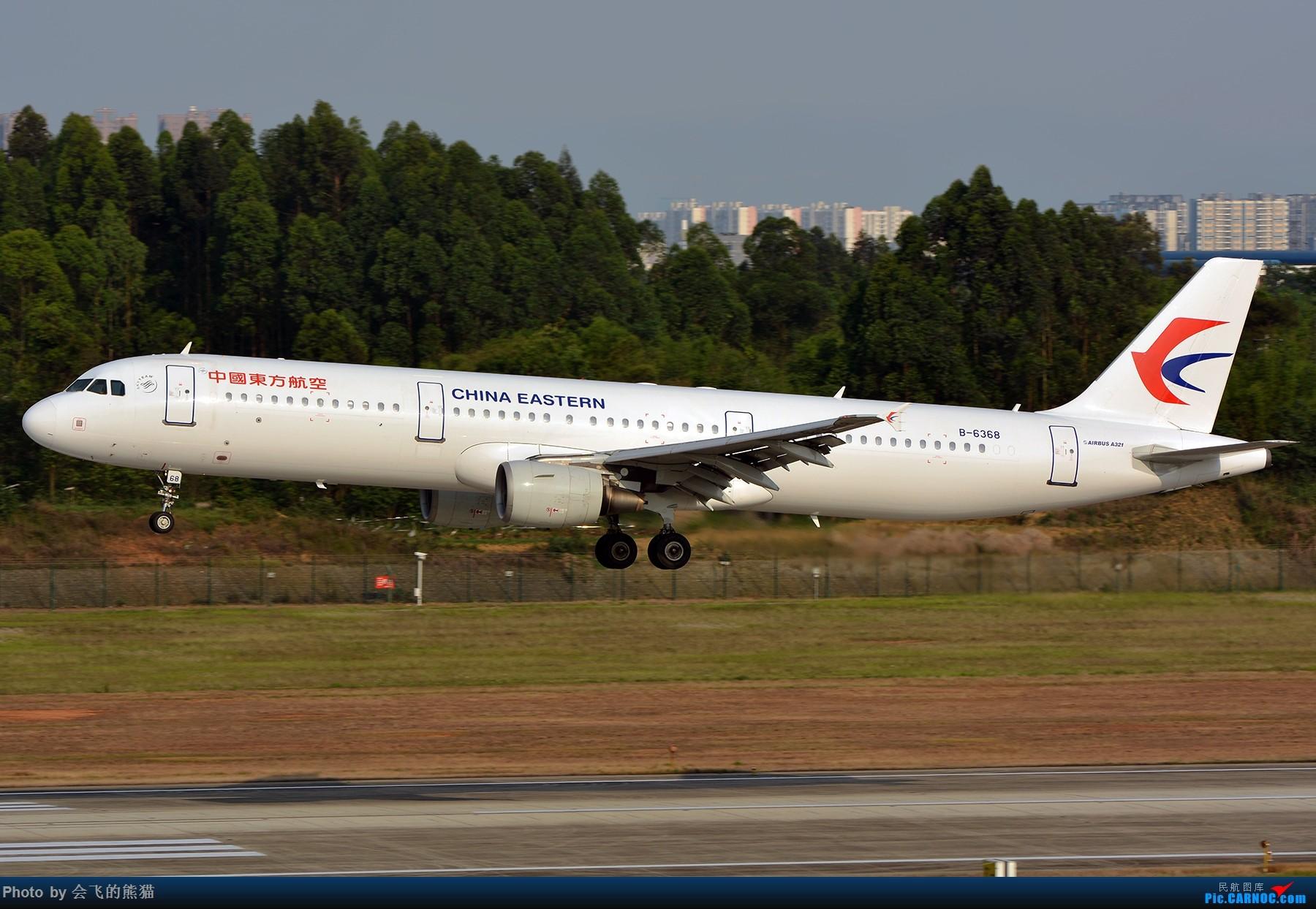 Re:[原创]暮 AIRBUS A321-200 B-6368 中国成都双流国际机场