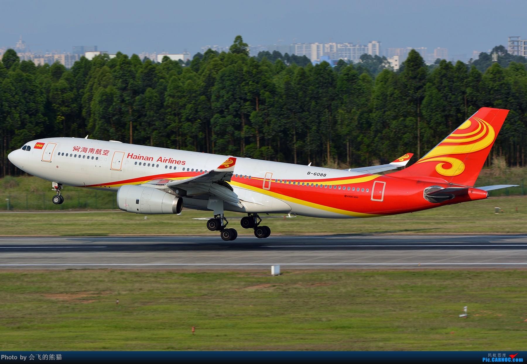 Re:[原创]暮 AIRBUS A330-200 B-6088 中国成都双流国际机场