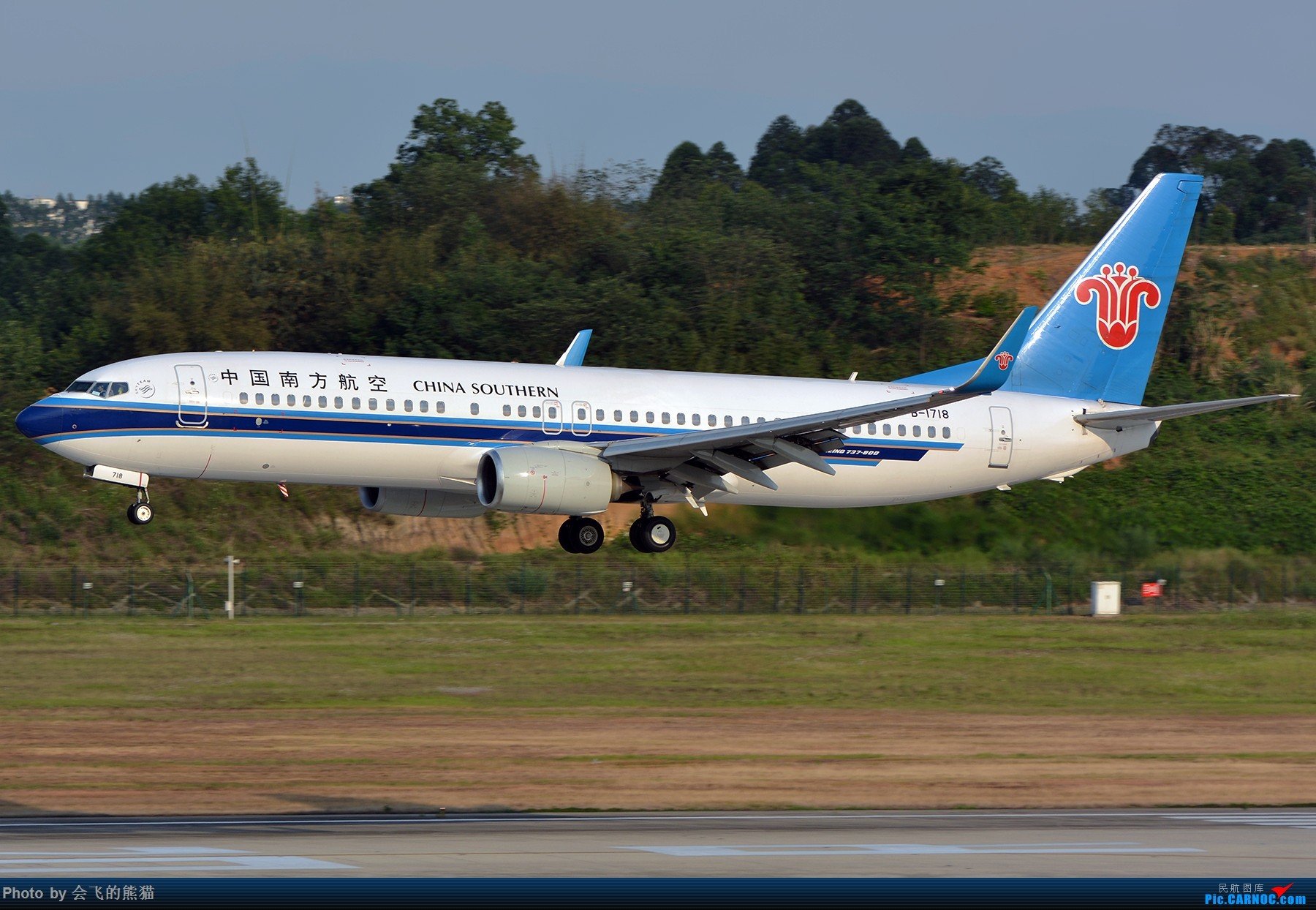 Re:[原创]暮 BOEING 737-800 B-1718 中国成都双流国际机场