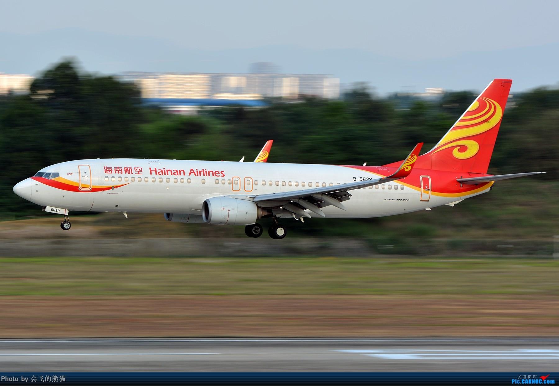 Re:[原创]暮 BOEING 737-800 B-5638 中国成都双流国际机场