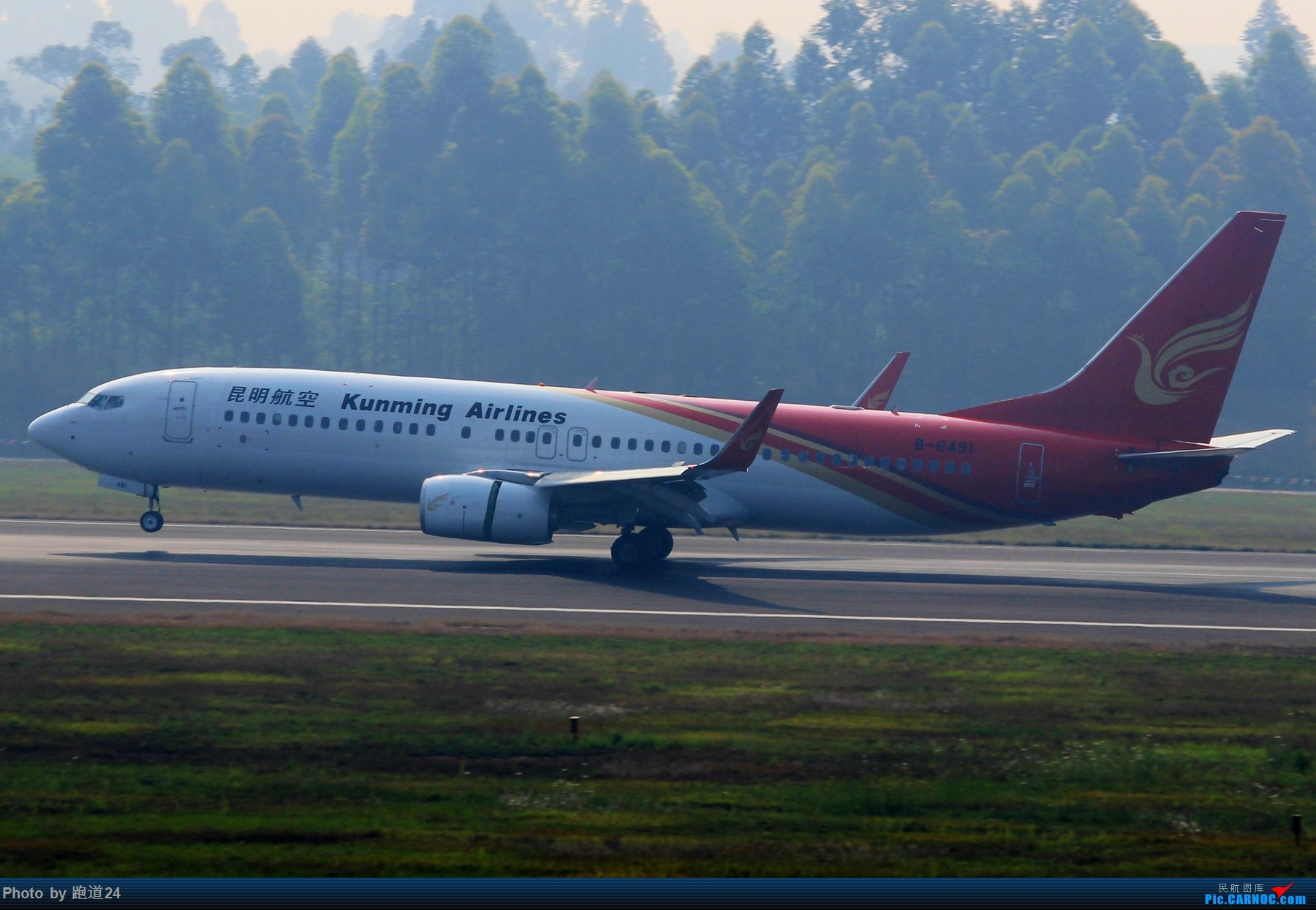 Re:[讨论]【多图党】CTU存货一组 BOEING 737-800 B-6491 中国成都双流国际机场