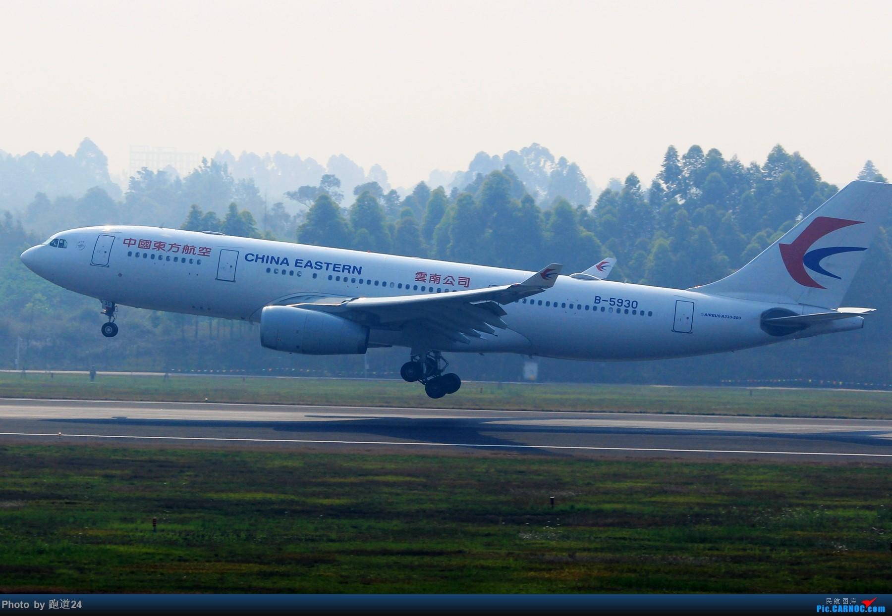 Re:[讨论]【多图党】CTU存货一组 AIRBUS A330-200 B-5930 中国成都双流国际机场