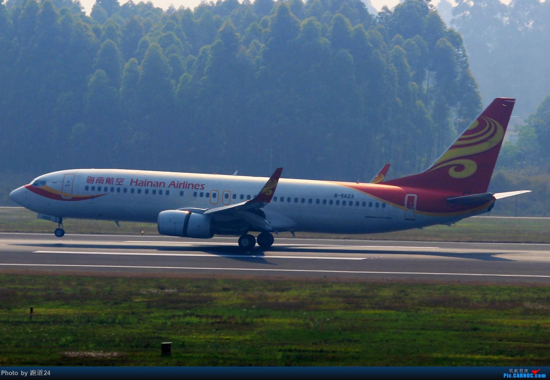 Re:[讨论]【多图党】CTU存货一组 BOEING 737-800 B-5623 中国成都双流国际机场