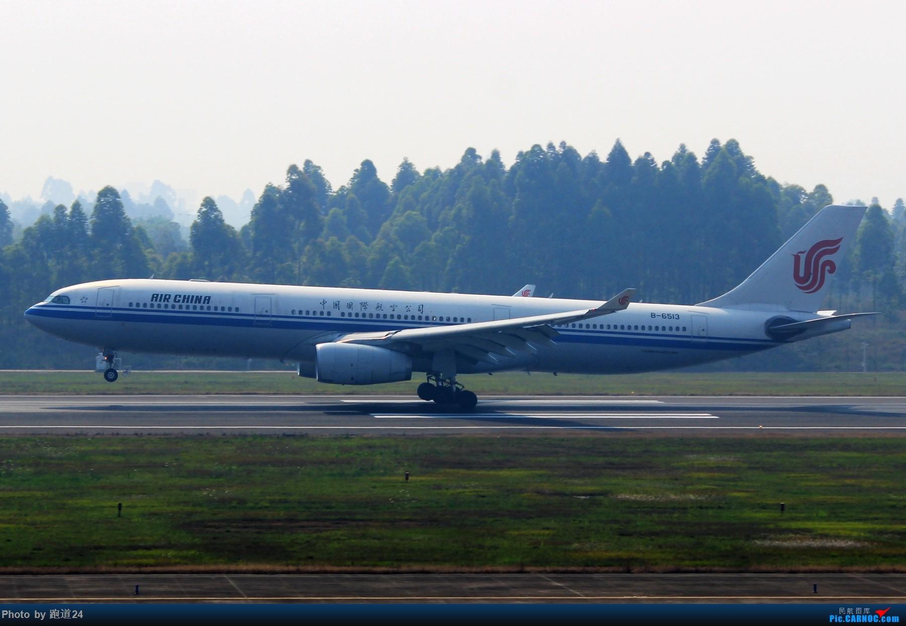 Re:[讨论]【多图党】CTU存货一组 AIRBUS A330-300 B-6513 中国成都双流国际机场