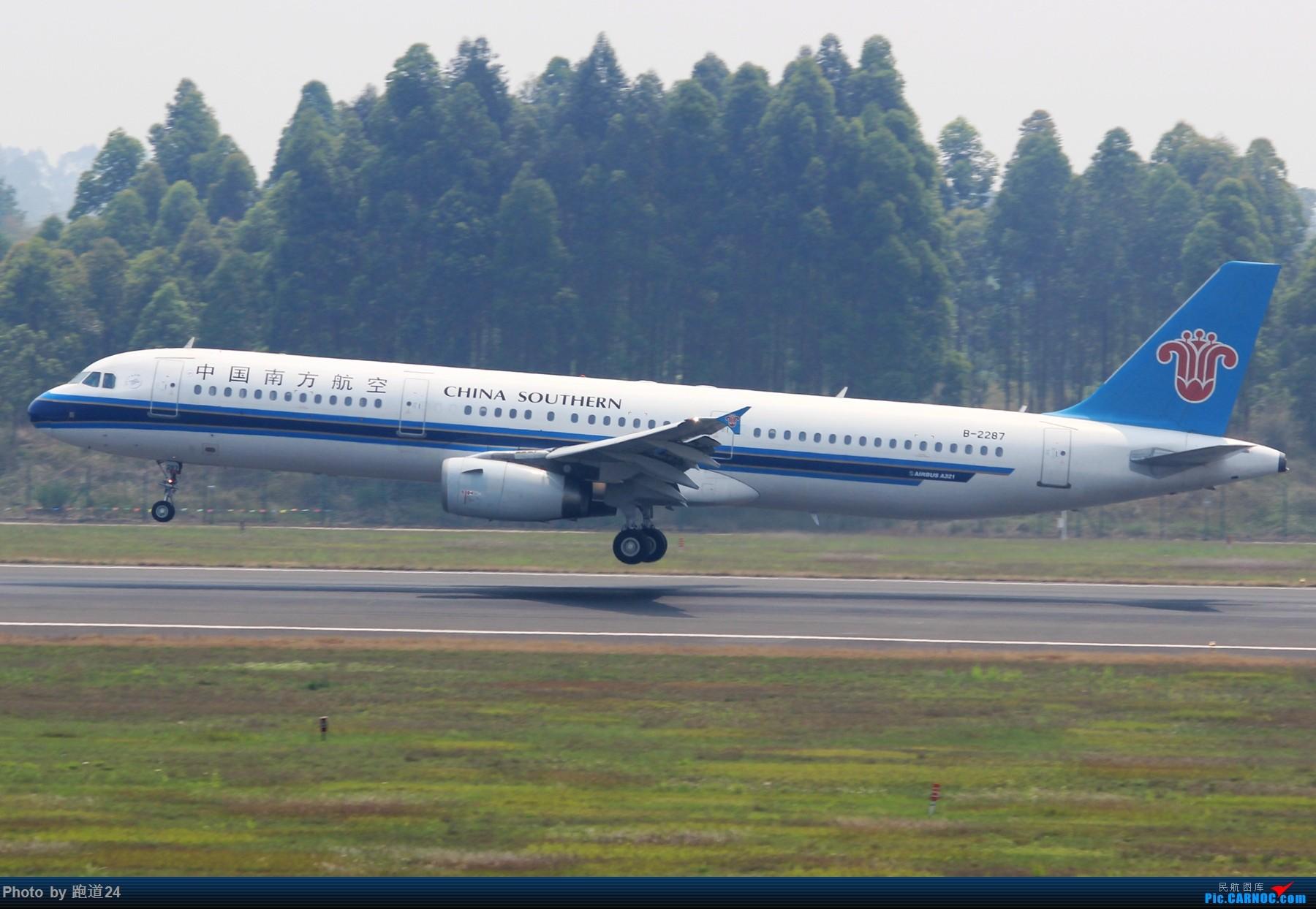 Re:[讨论]【多图党】CTU存货一组 AIRBUS A321-200 B-2287 中国成都双流国际机场