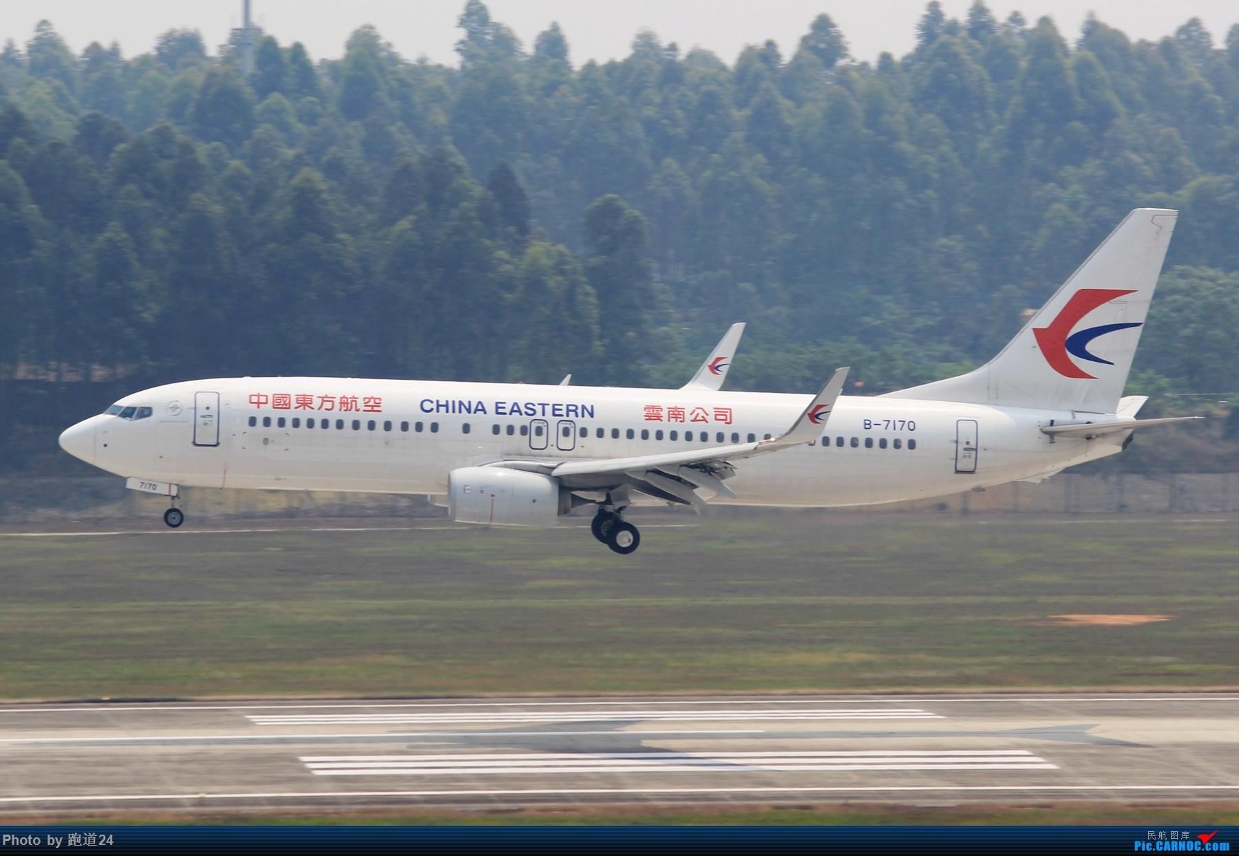 Re:[讨论]【多图党】CTU存货一组 BOEING 737-800 B-7170 中国成都双流国际机场