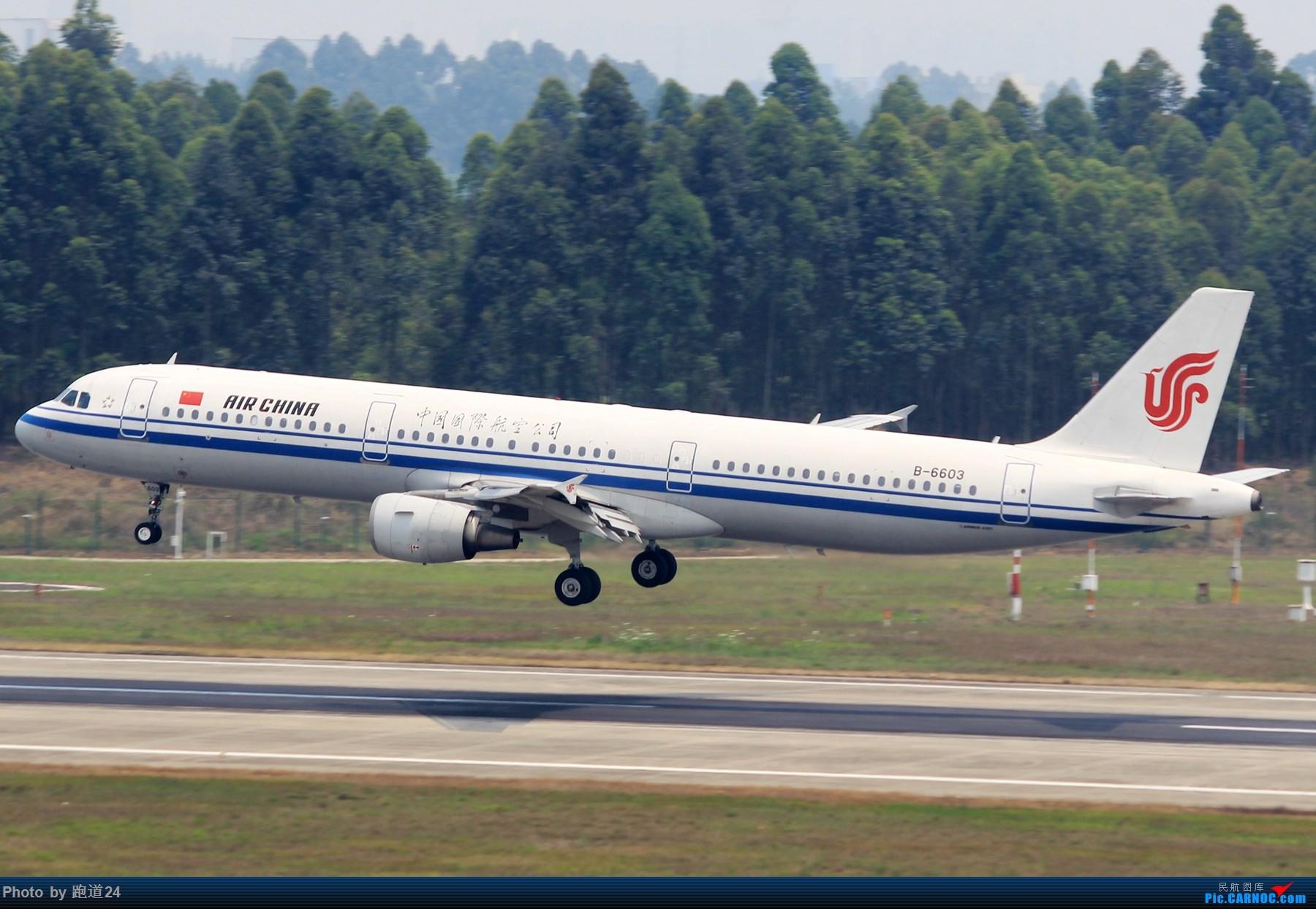 Re:[讨论]【多图党】CTU存货一组 AIRBUS A321-200 B-6603 中国成都双流国际机场