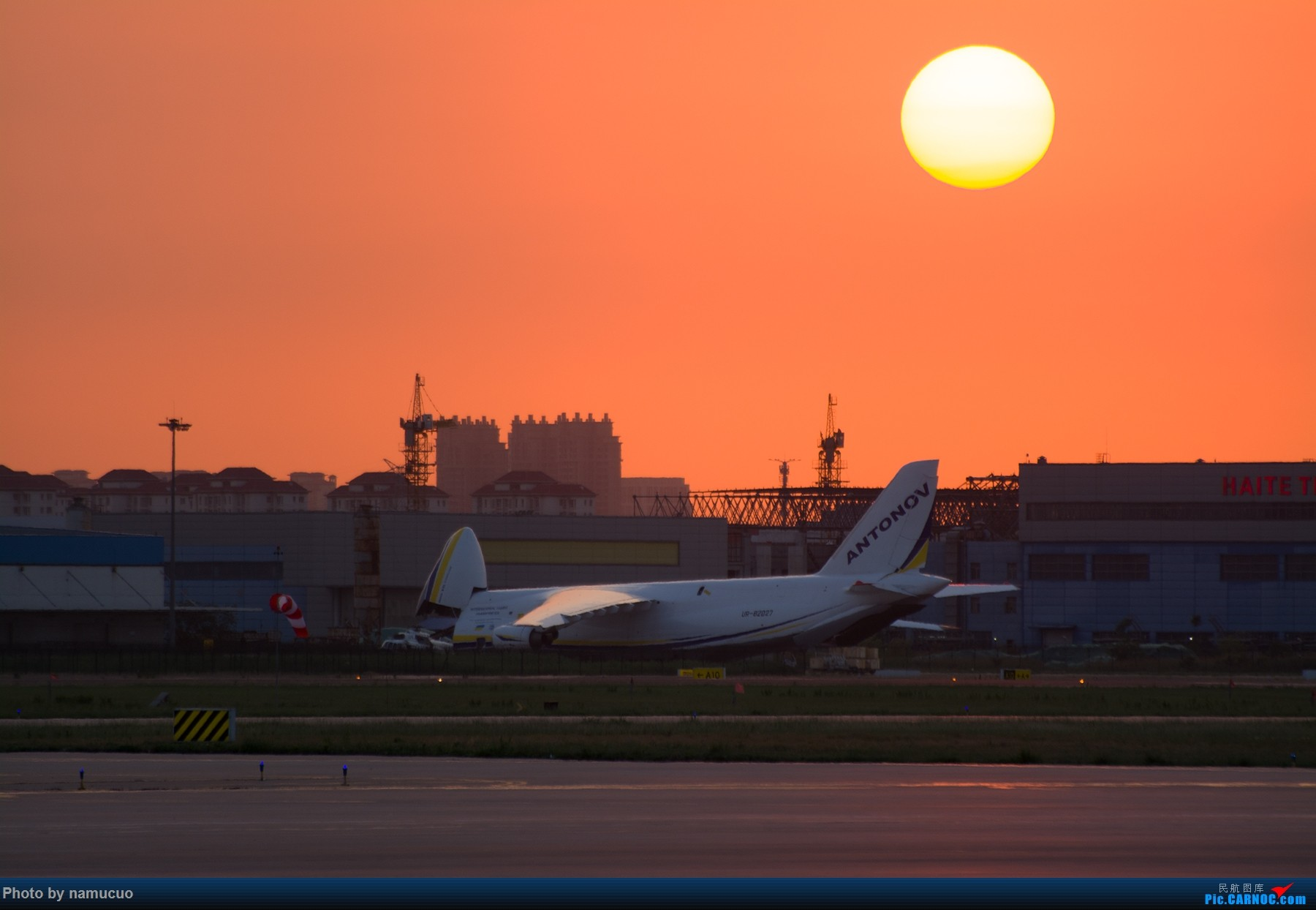 [原创]【TSN】落日与安-124 ANTONOV AN-124 UR-82027 天津滨海国际机场