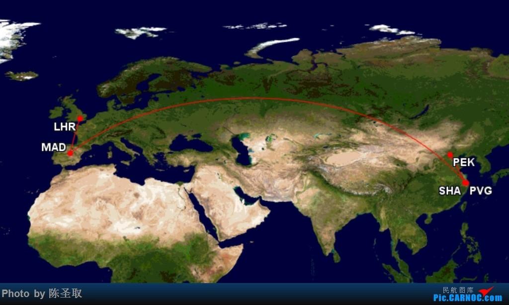 [原创]【Kris游记39】IBERIA西班牙国家航空 IB3167 A346 经历英航IT大bug,首次体验IBERIA的短途商务舱