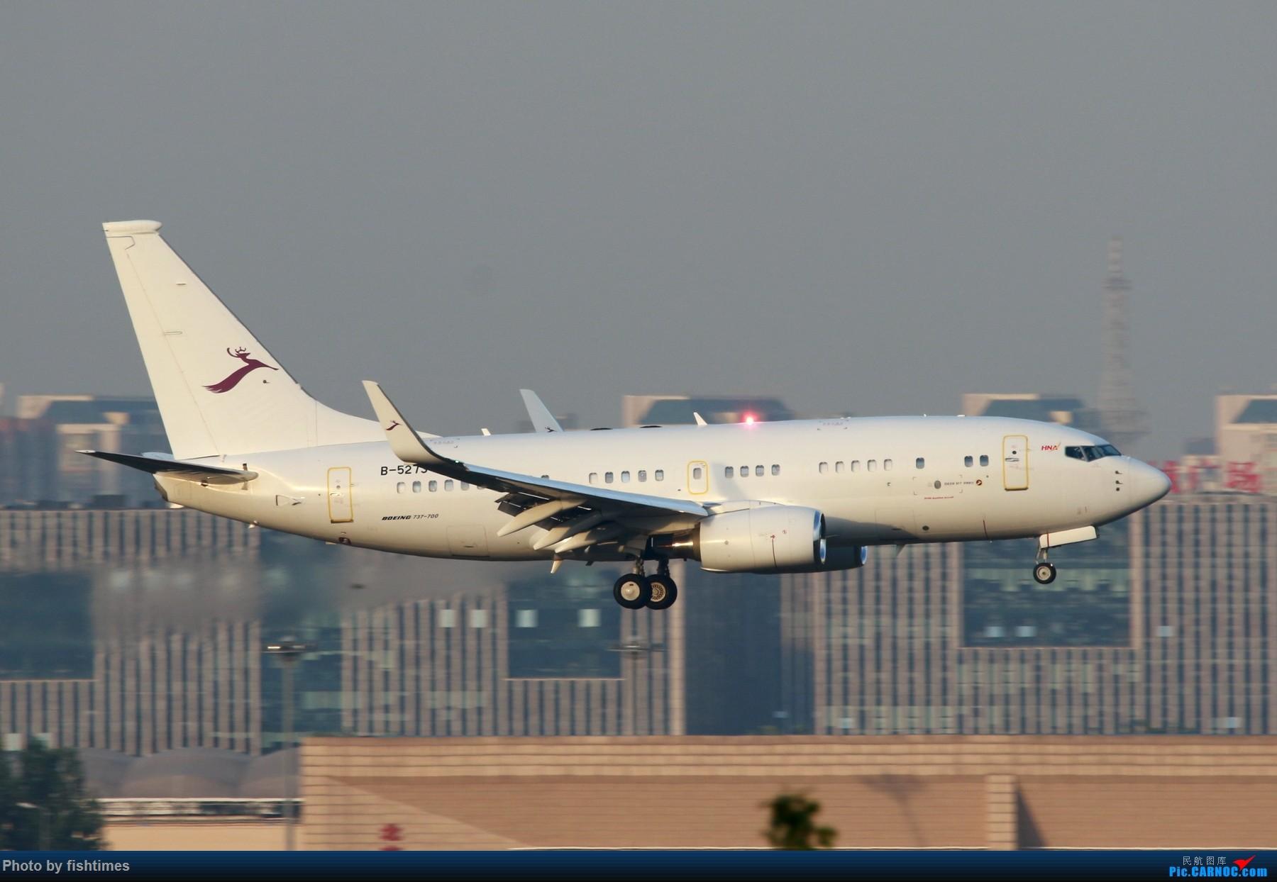 [原创]【PEK】【一图党】20170609_B-5273_BBJ BOEING 737-700 B-5273 中国北京首都国际机场