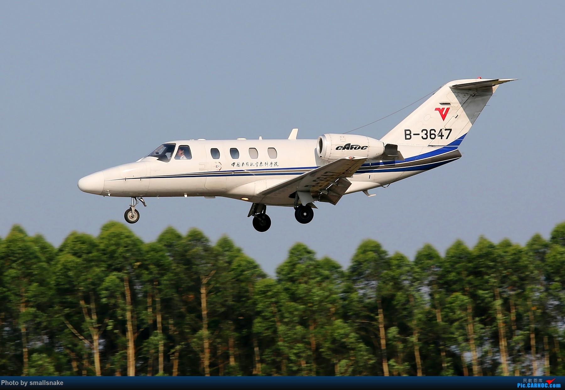 中国民用航空飞行学院 Csesna 525 CESSNA 525 B-3647 中国桂林两江国际机场