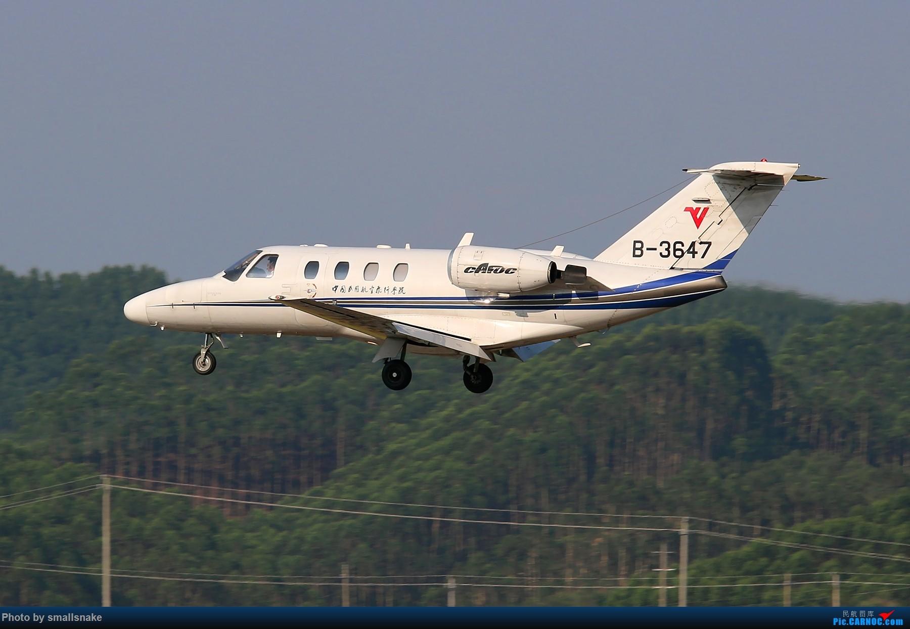 Re:中国民用航空飞行学院 Csesna 525 CESSNA 525 B-3647 中国桂林两江国际机场