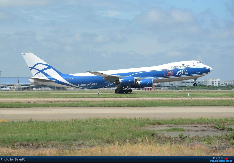 (PVG1500*) 梦幻般的雨云+两条蓝鹅拉起 BOEING 747-8F VQ-BVR 上海浦东国际机场
