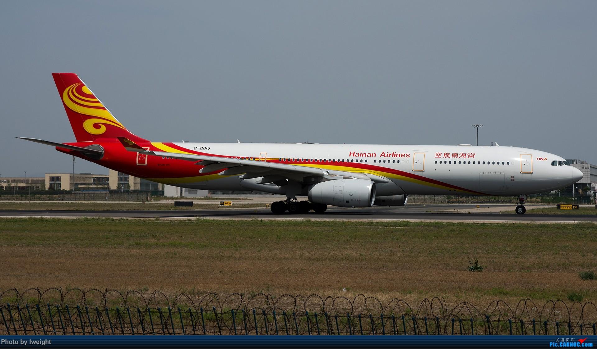 Re:[原创]很不错的天气,18R一组 AIRBUS A330-300 B-8015 中国北京首都国际机场